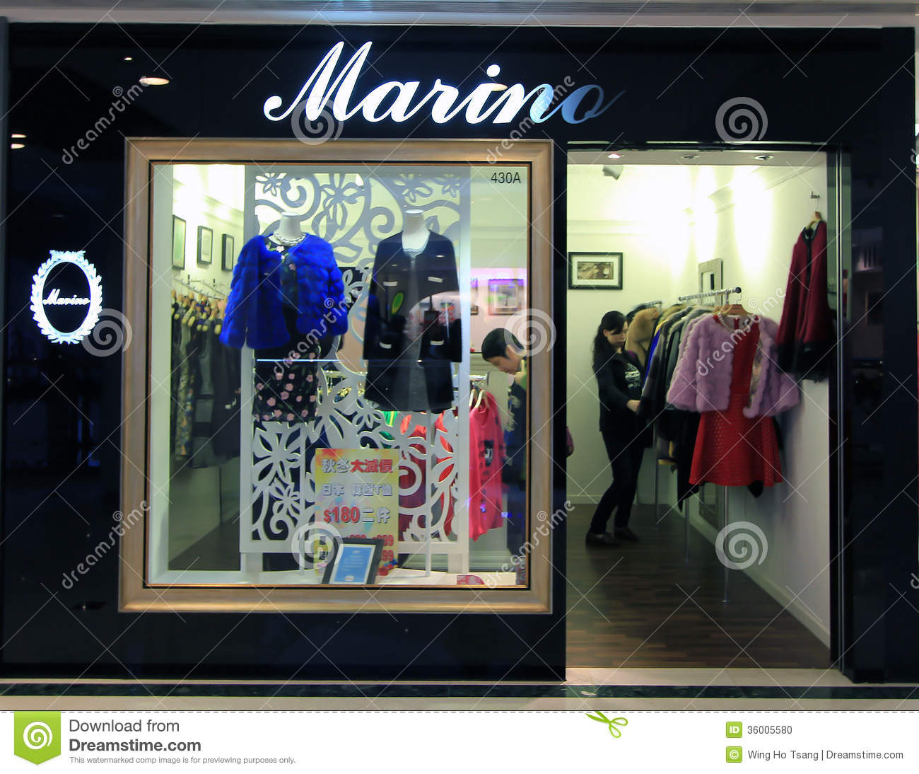 Marine clothing store Online clothing stores