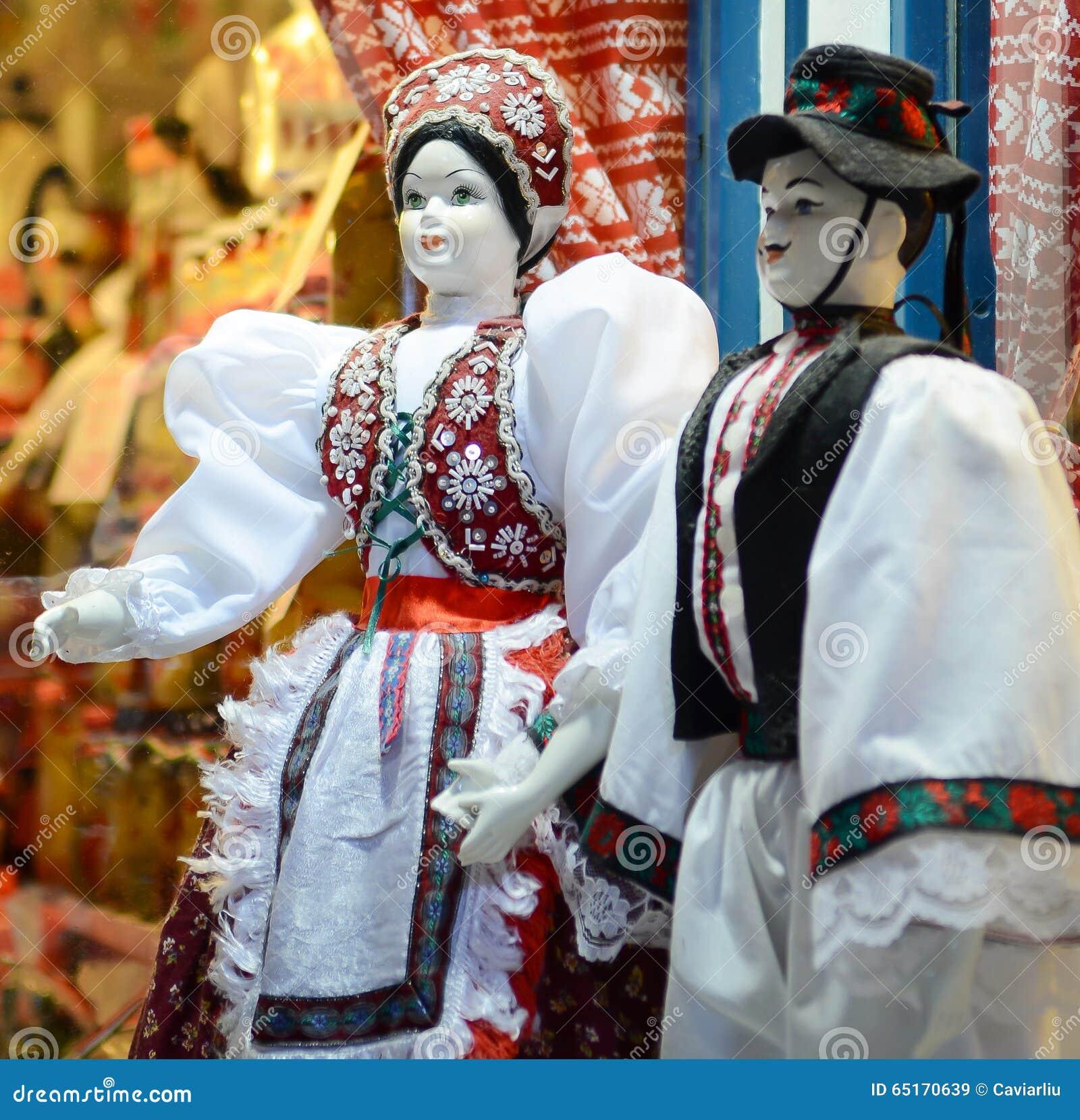Costume Folklorique marionnettes de poupées de magyar de raditional dans le costume