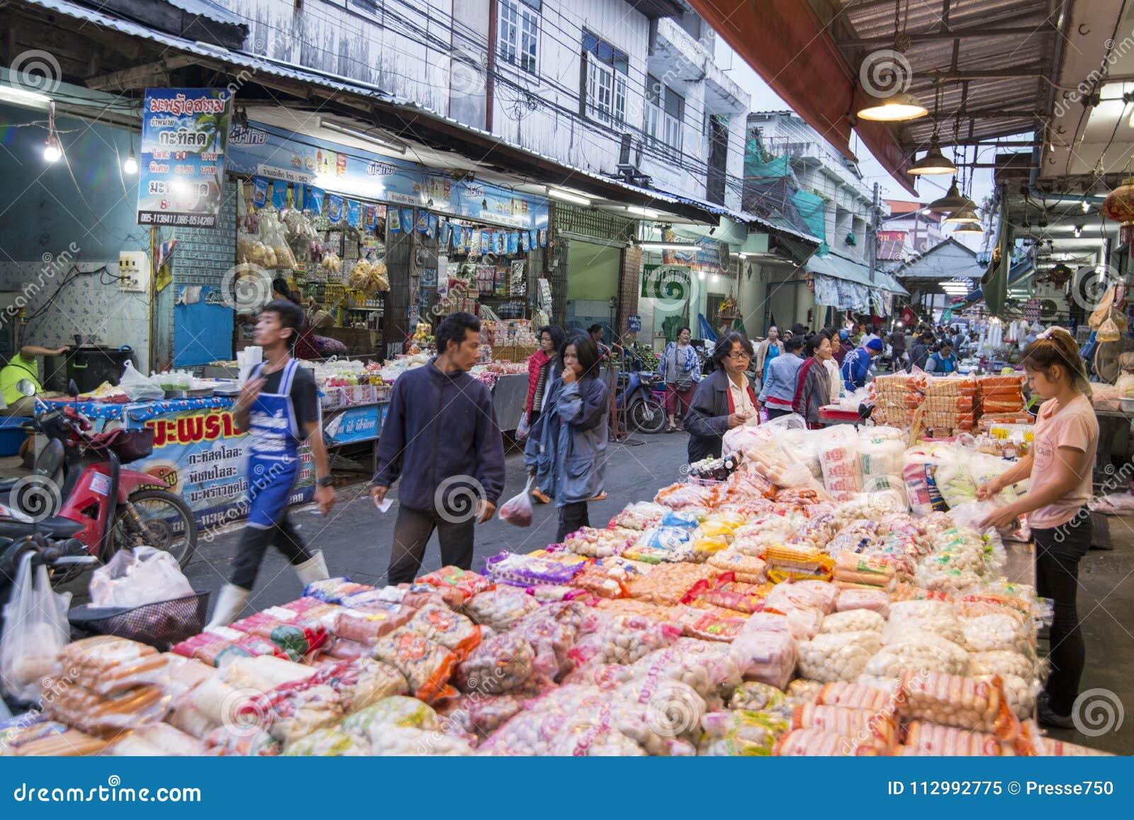 THAILAND BURIRAM MARKET