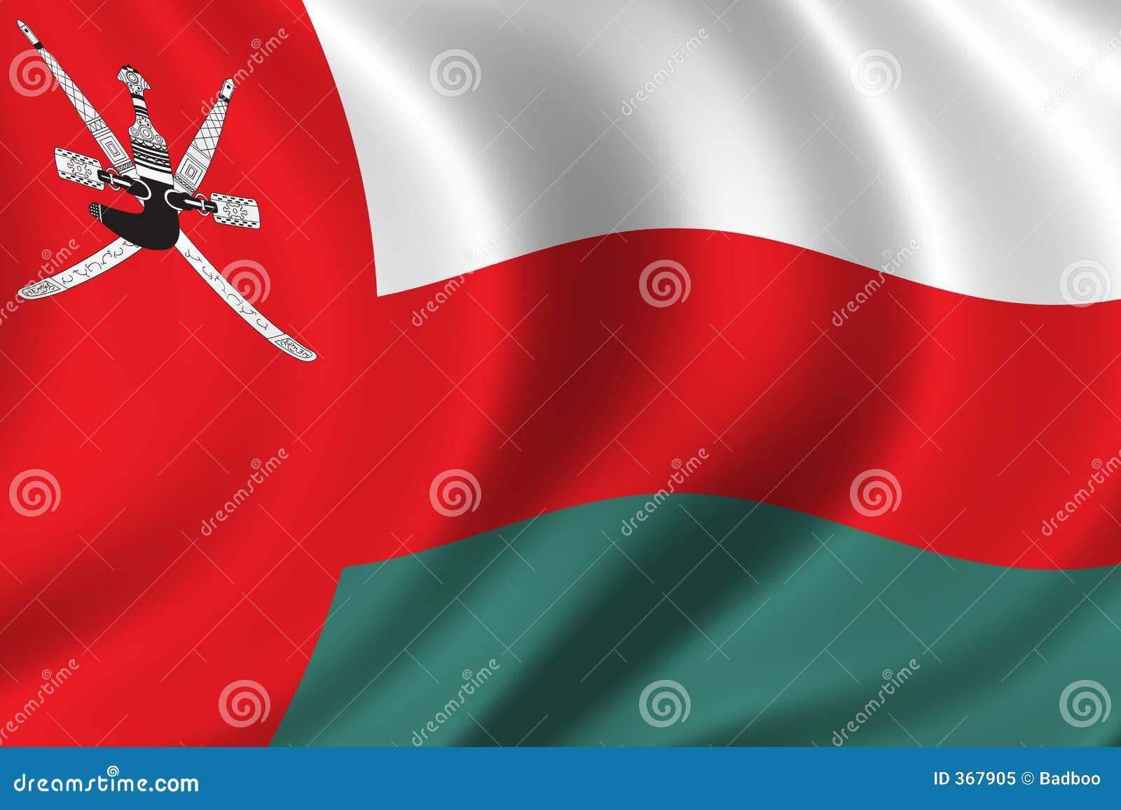 Markierungsfahne von Oman