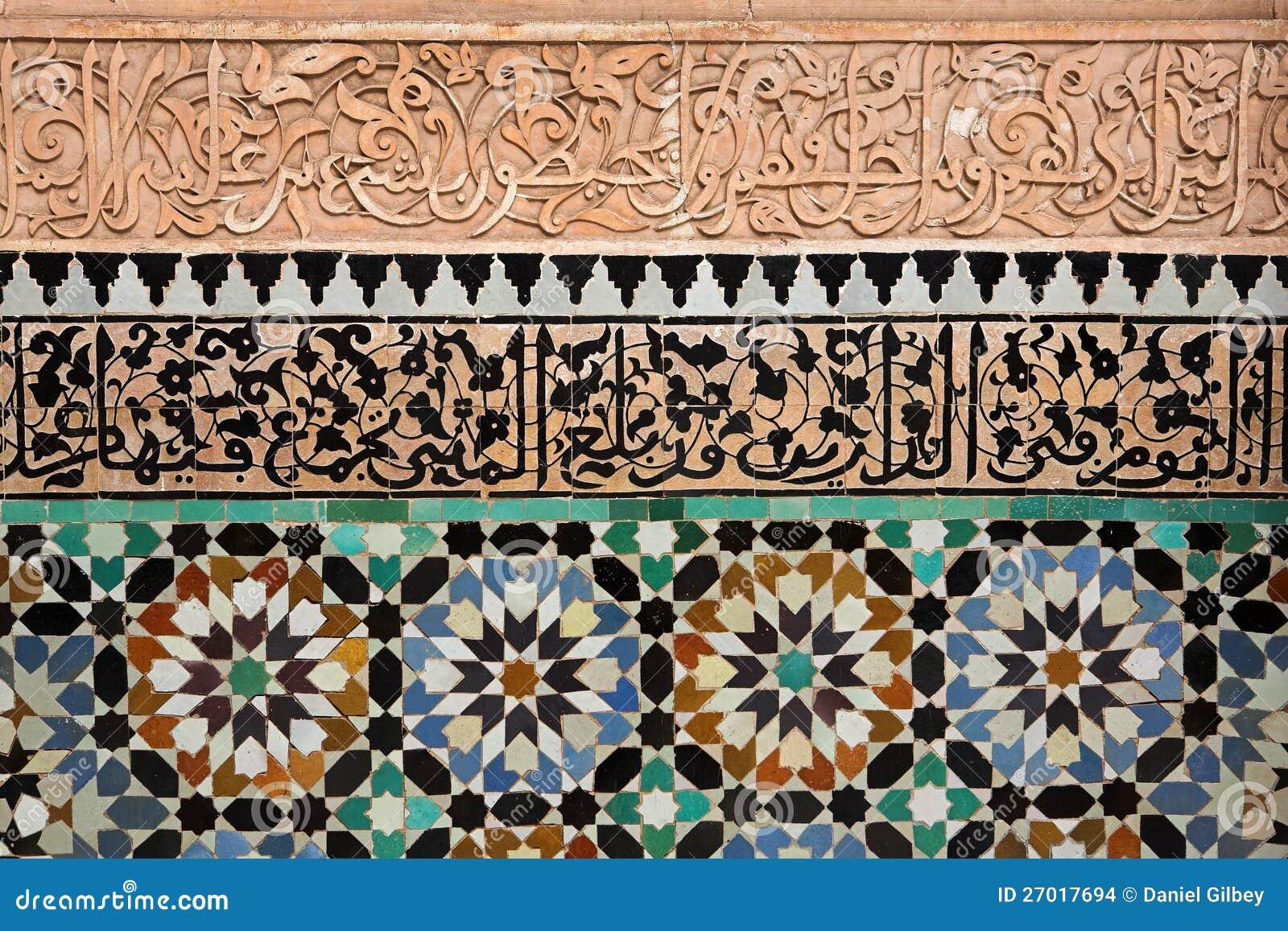 Marokański tilework