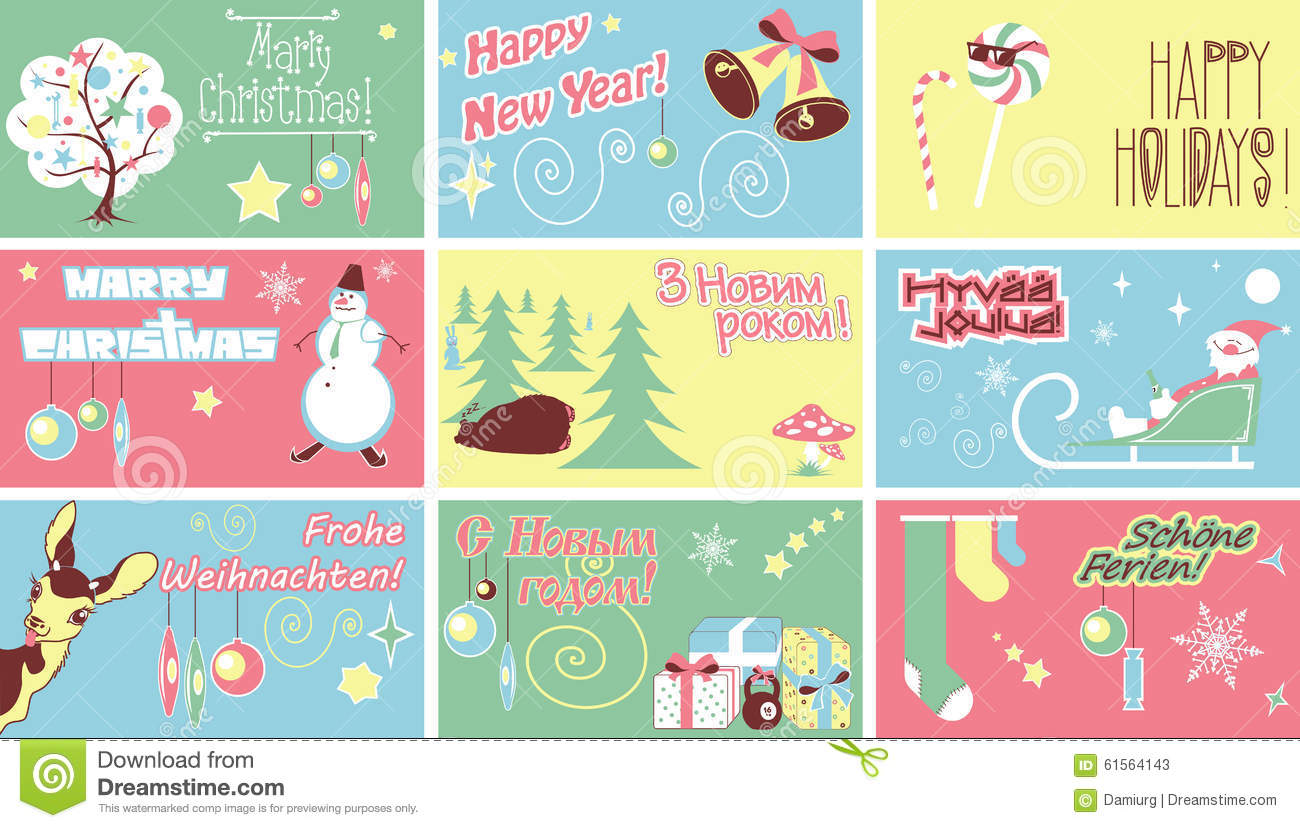 Merry Christmas New Year Holidays Stock Vector Illustration Of