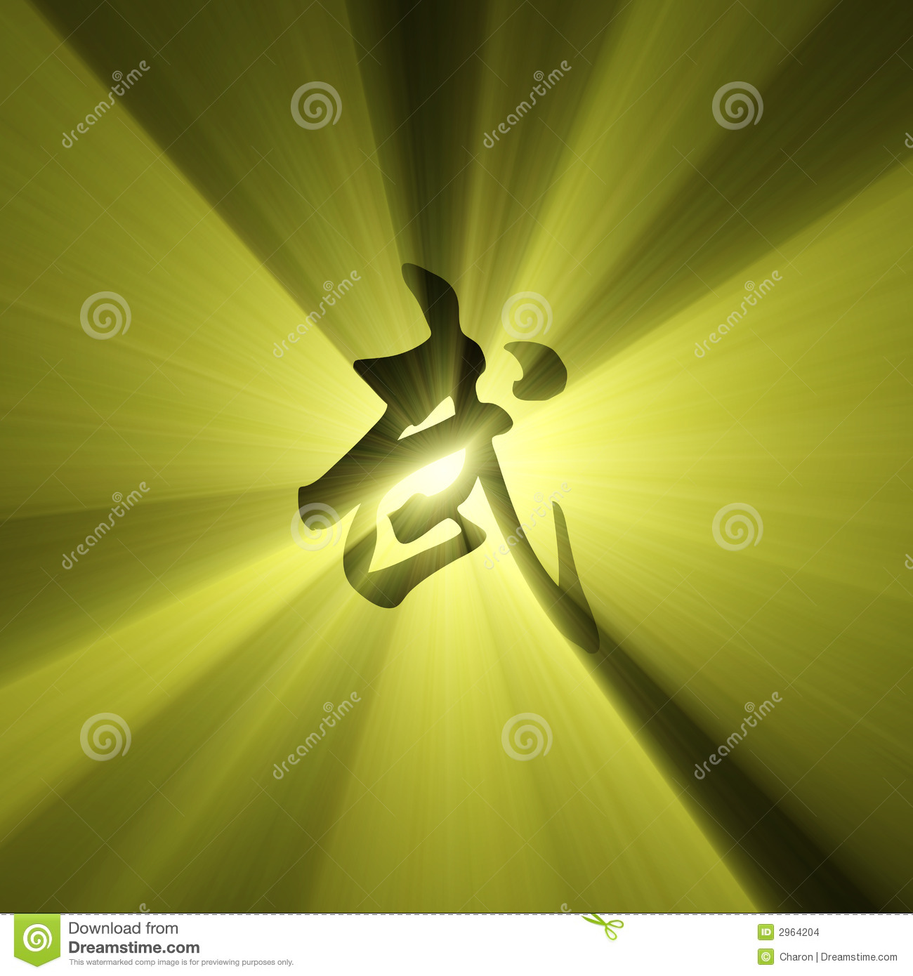 Martial Arts Character Symbol Light Flare Stock Images ...