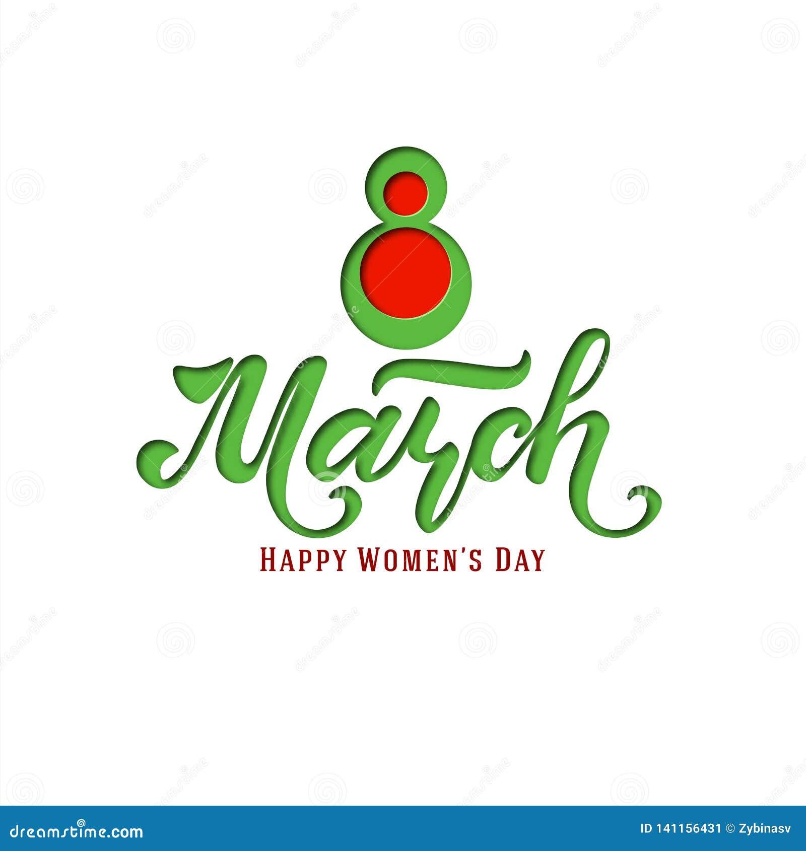 Marzec 8 pocztówka dzień kobiety s Papieru rżnięty wakacyjny tło literowanie Projekta modny szablon szczęśliwa dzień matka s wekt
