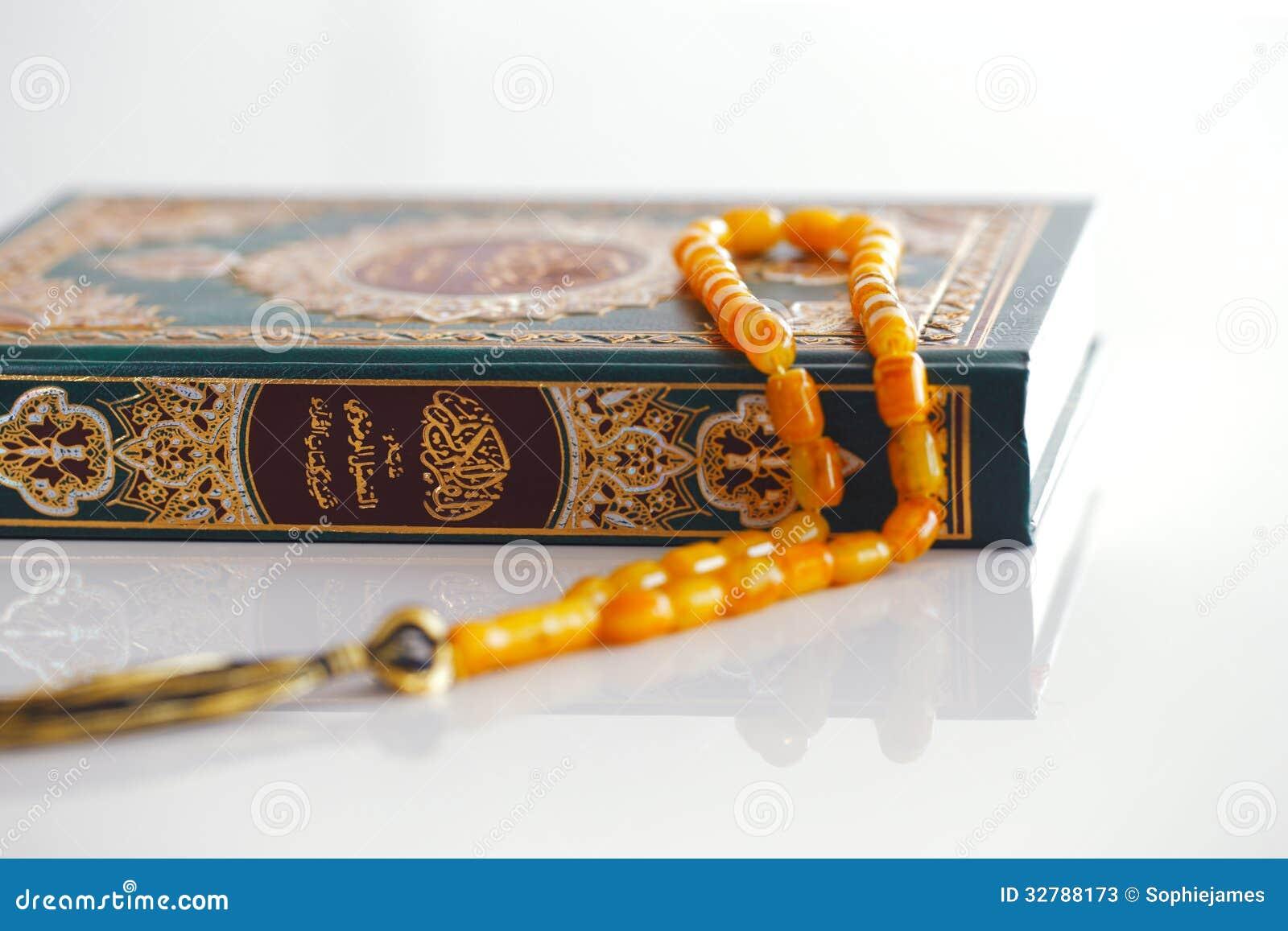 how to finish quran in ramadan