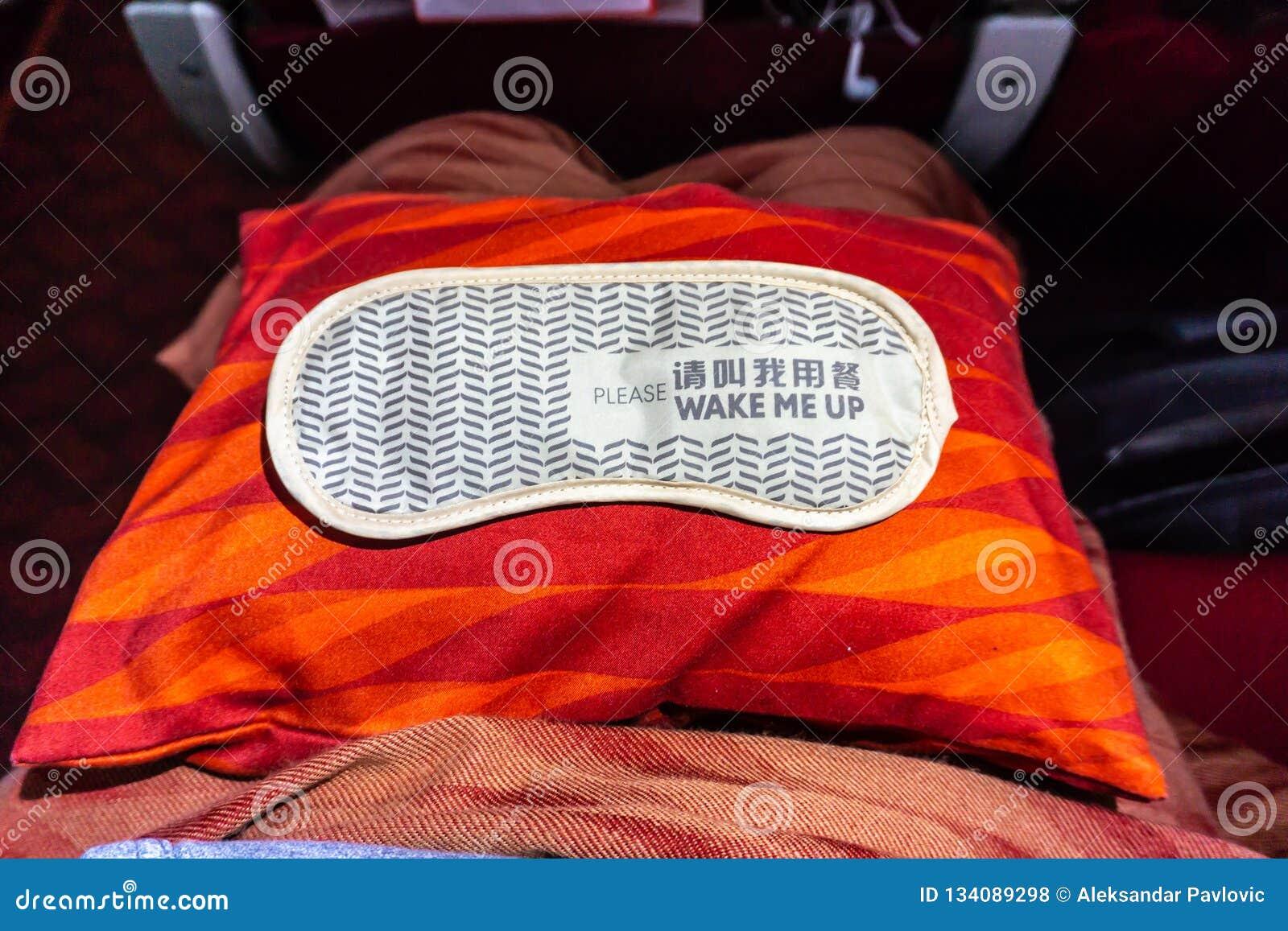 Maschera di sonno di linea aerea