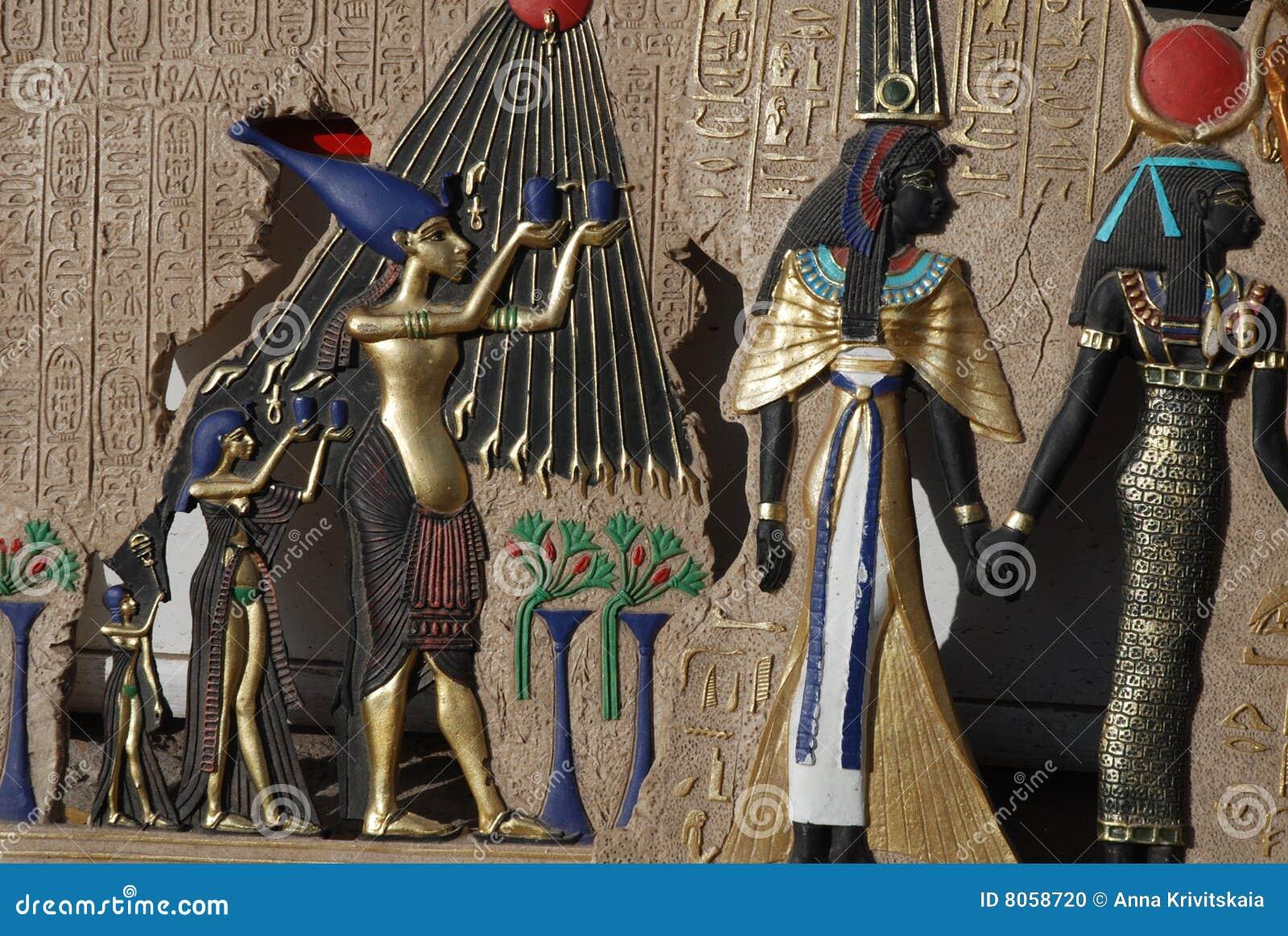 Maschera egiziana