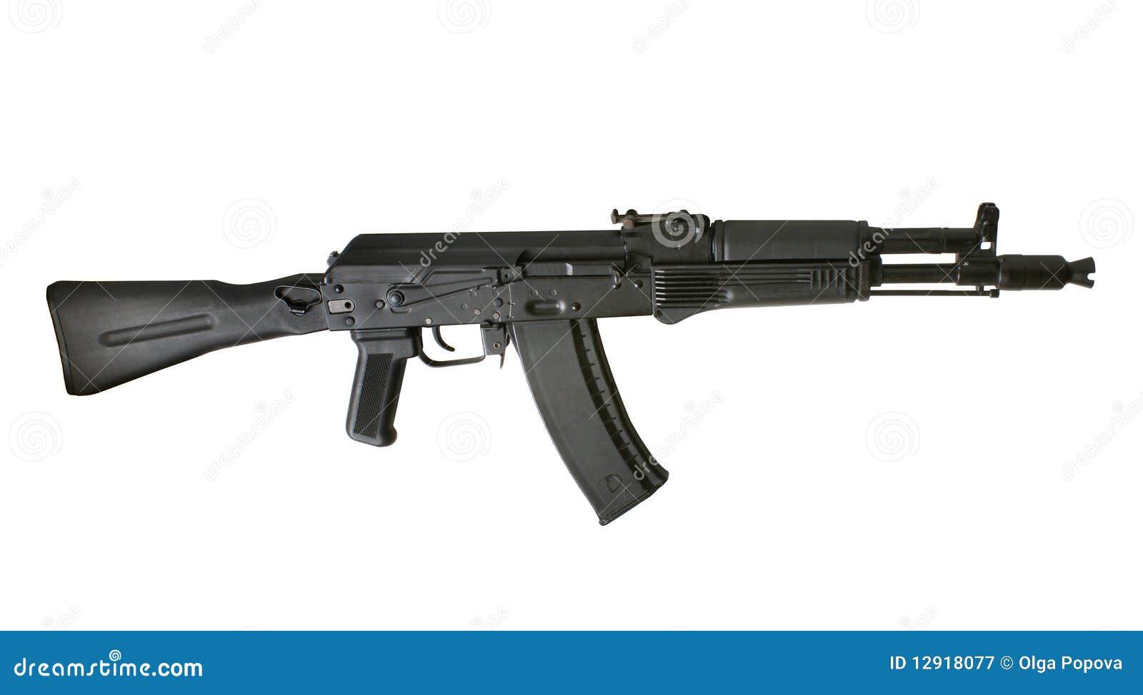 Maschinengewehr Der Kalaschnikow AK-105 Lizenzfreie ...