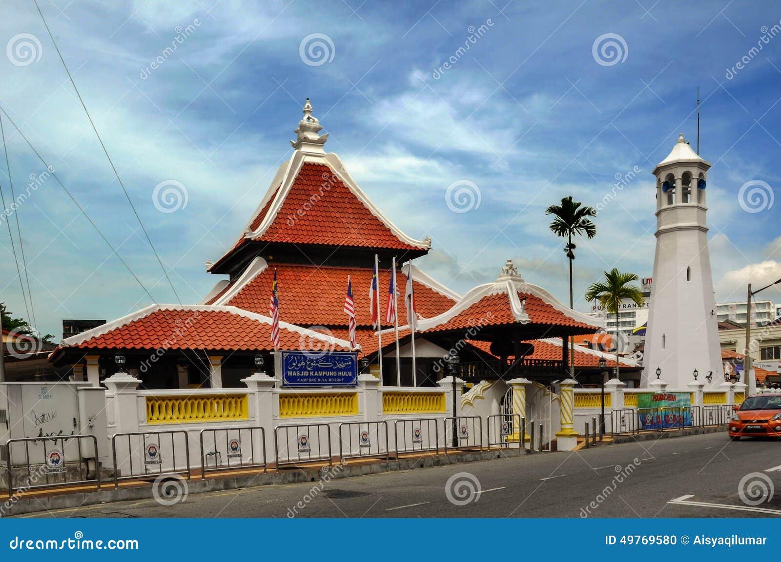 Masjid Kampung Hulu In Malacca Malaysia Editorial Image Image Of Arch Complex 49769580