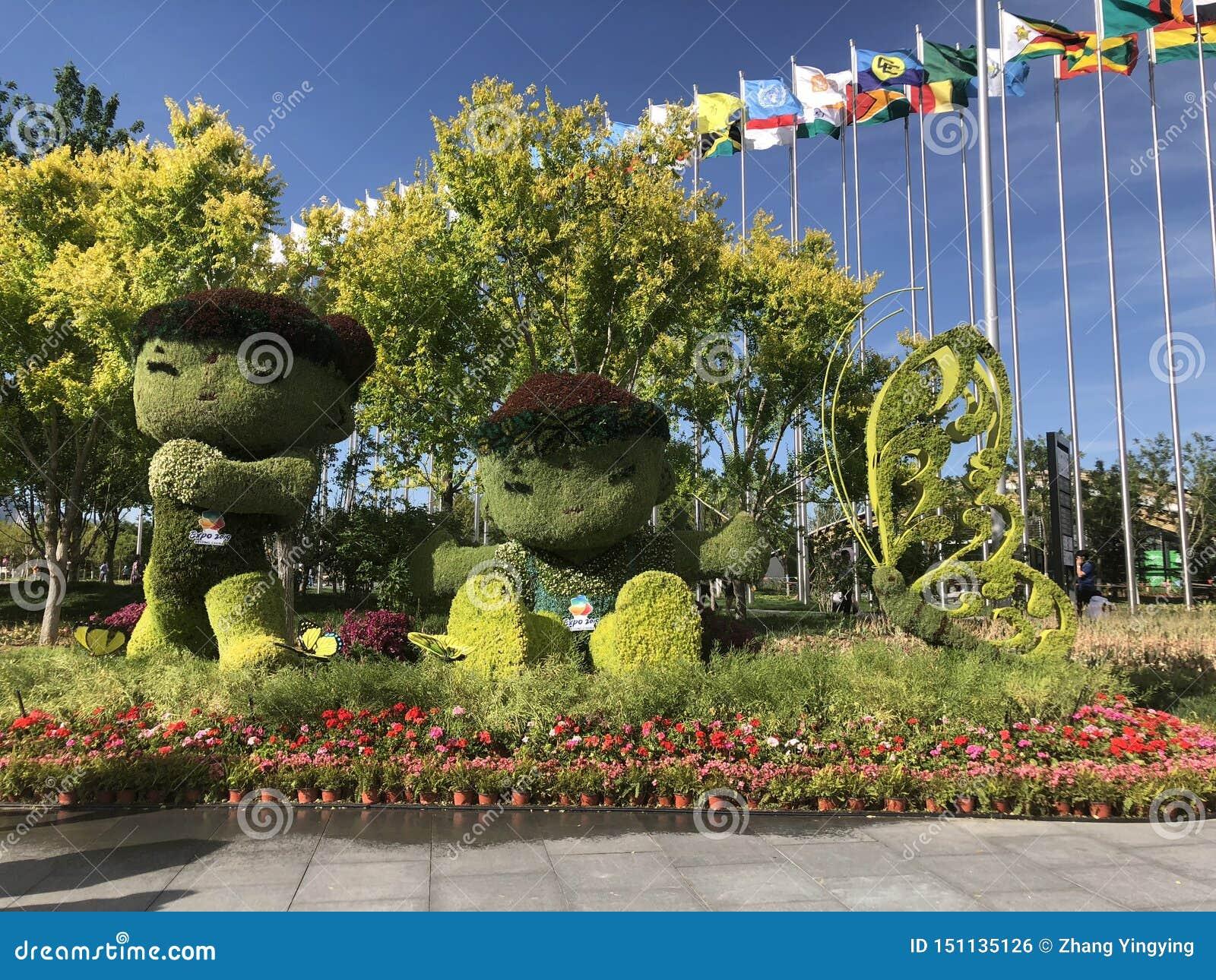 Maskotka w Międzynarodowej Ogrodniczej wystawie 2019 Pekin Chiny