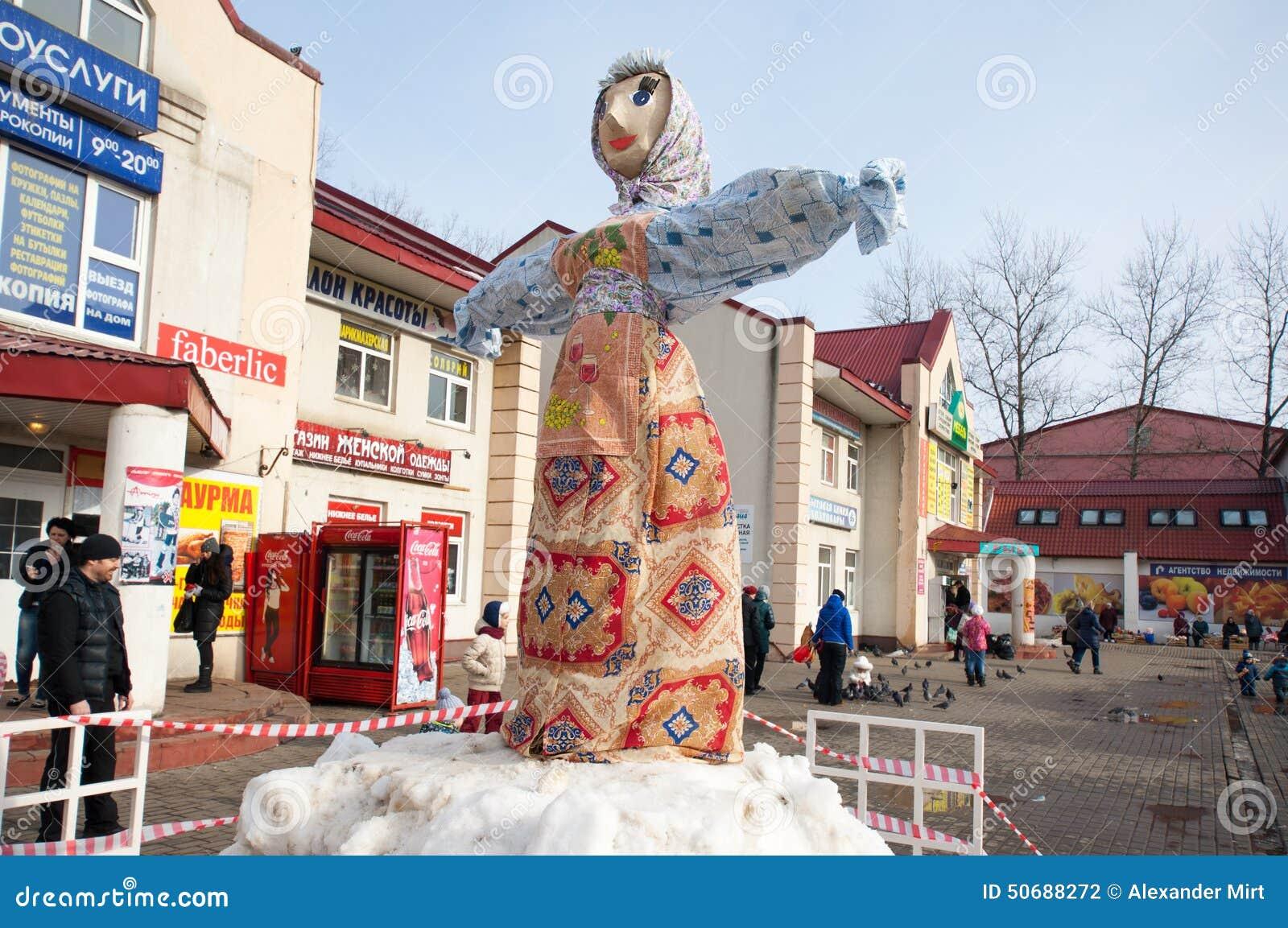 Download Maslenitsa玩偶 图库摄影片. 图片 包括有 愉快, 女孩, 外套, 招待, 服装, 种族, 话筒 - 50688272