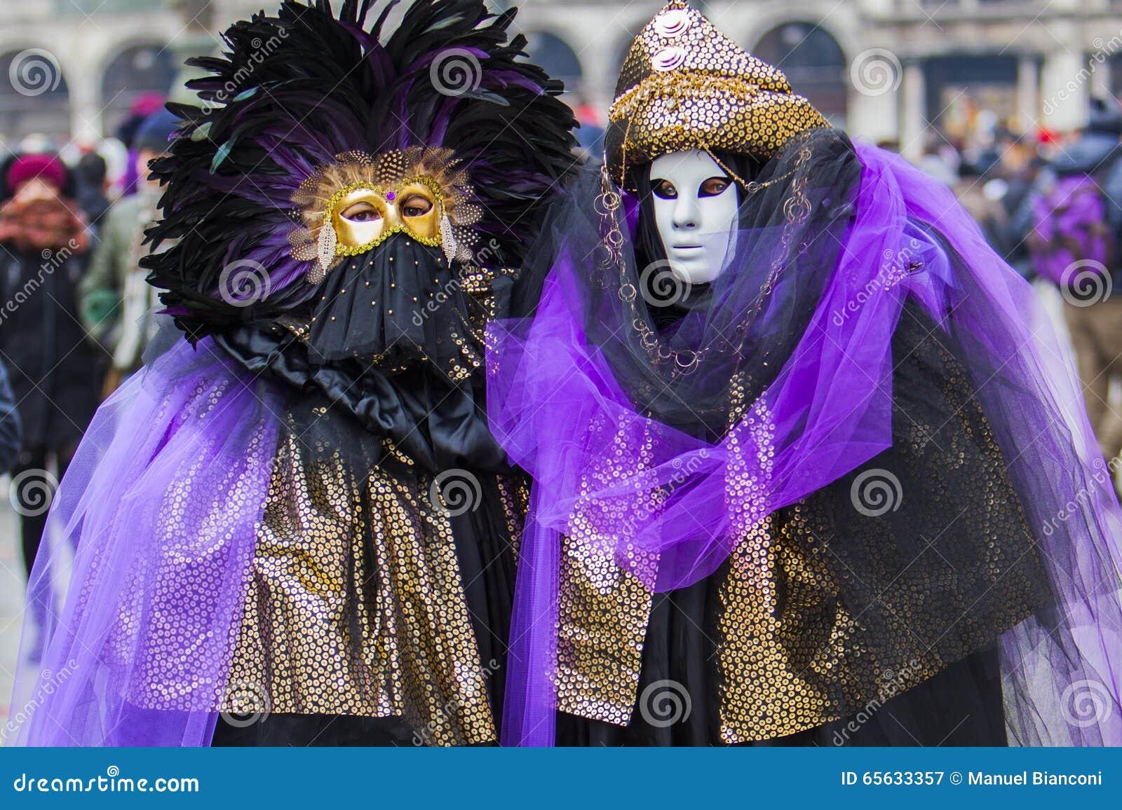 Masque décoratif Venise de masque de carnaval noir