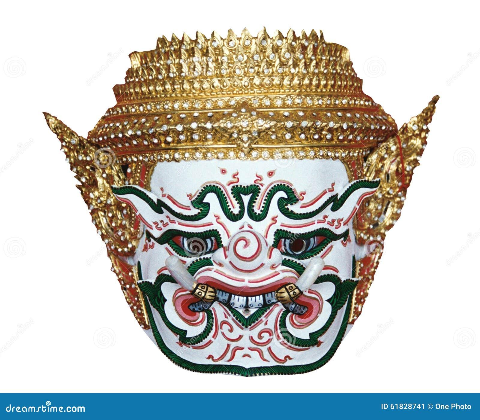 en ligne ici meilleur choix achat original Masque thaïlandais image stock. Image du exquis, costume ...