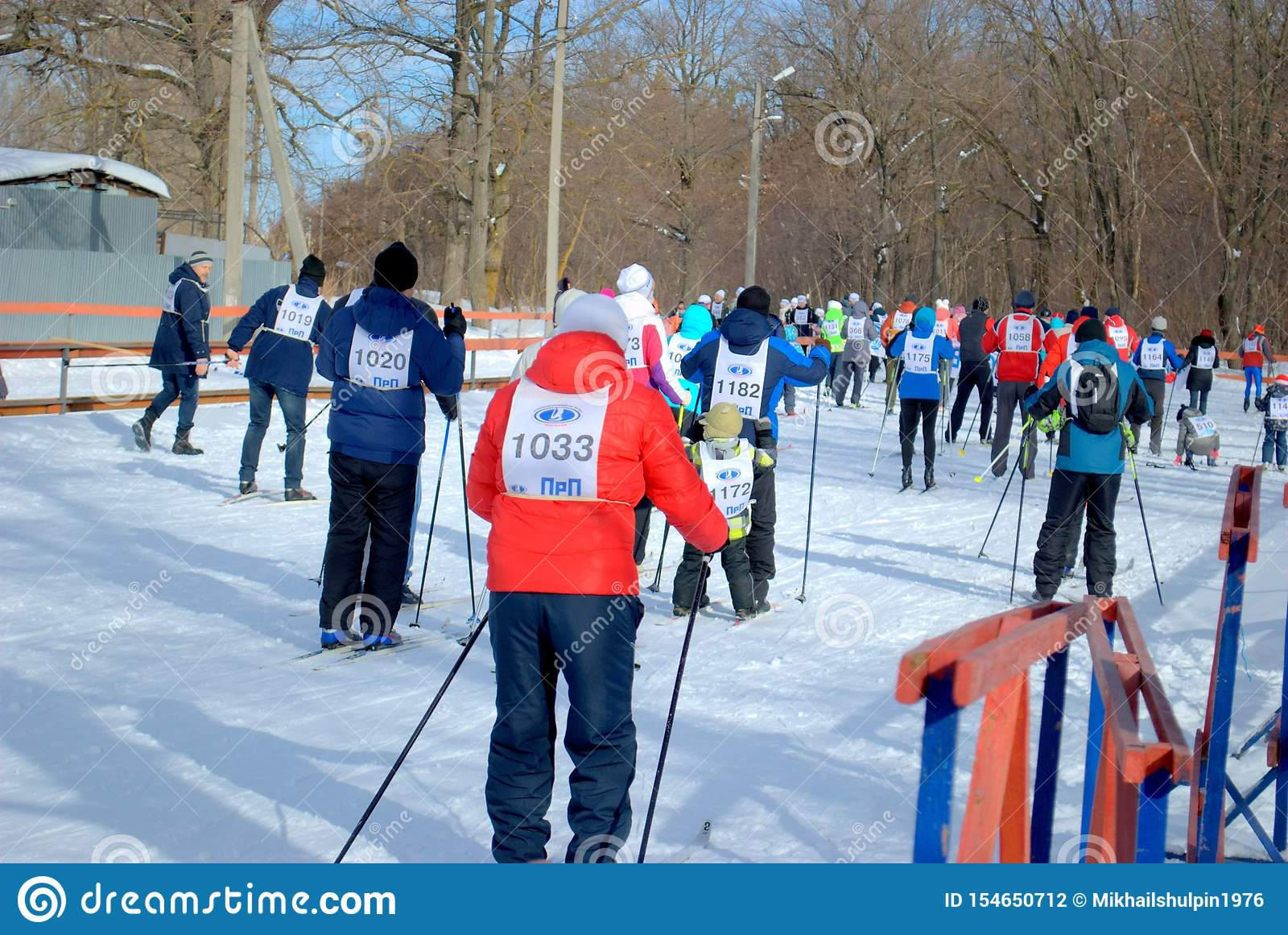 """Mass start of the participants of the trade race for cross-country skiing """"Ski Track of Russia-2019""""."""