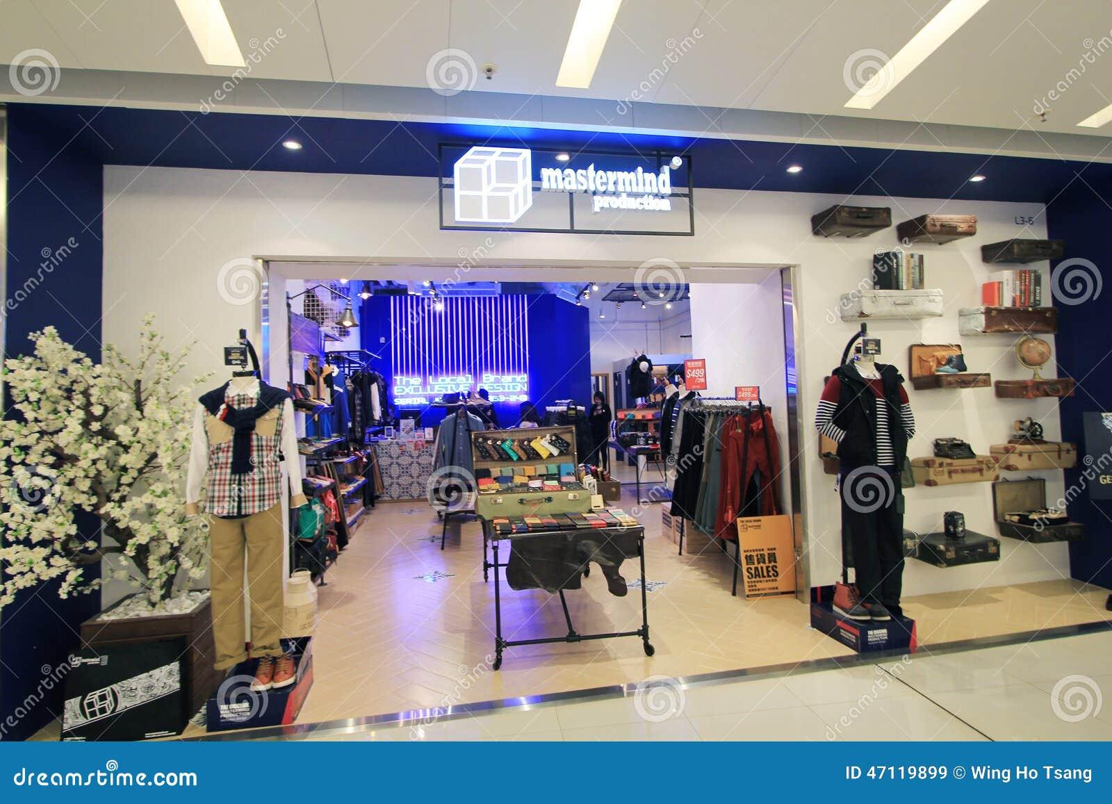 Maple clothing store hong kong