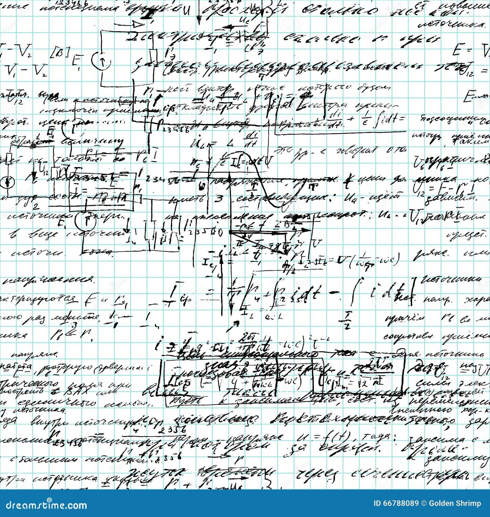 Matematyki bezszwowy deseniowy ręcznie pisany na siatki copybook papierze
