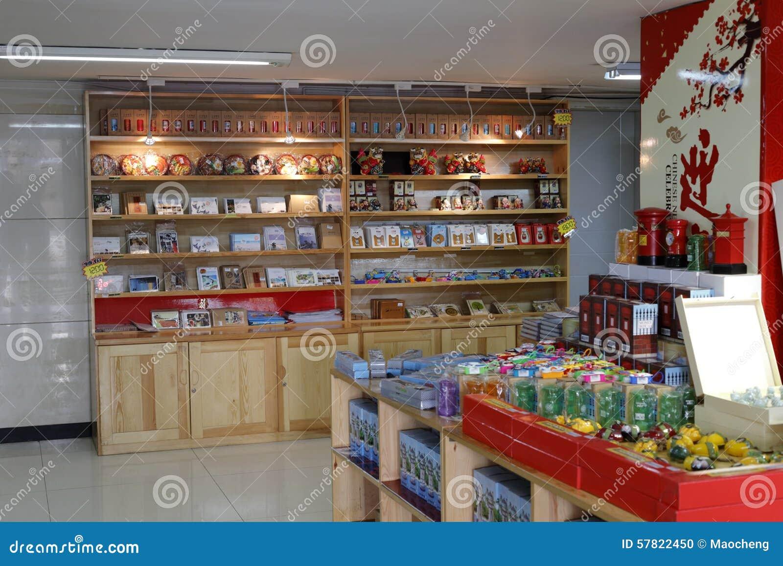 Materia en la oficina de correos imagen editorial imagen for Oficina de correos en