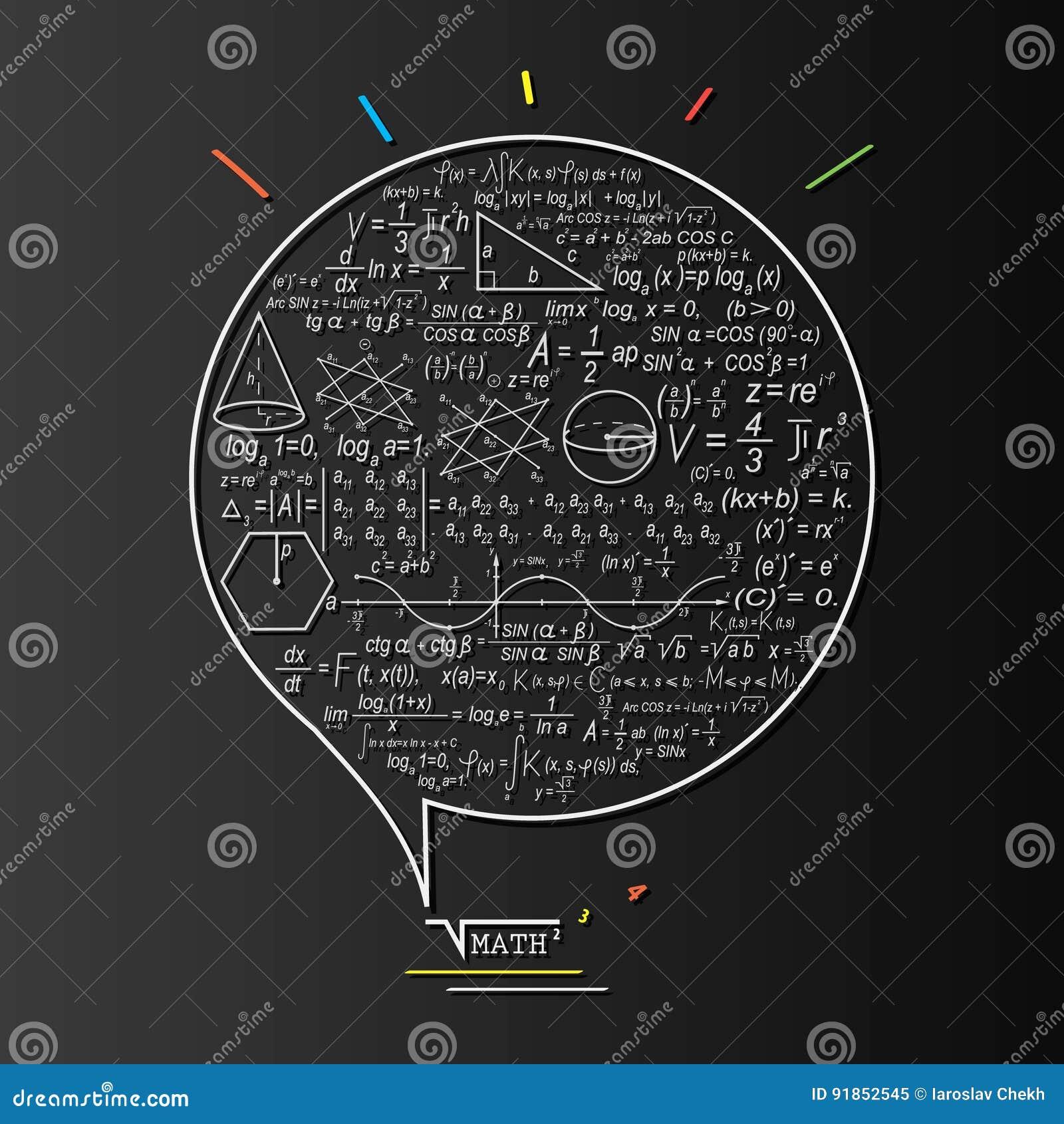 Math Logo Concept Royalty-Free Stock Photo