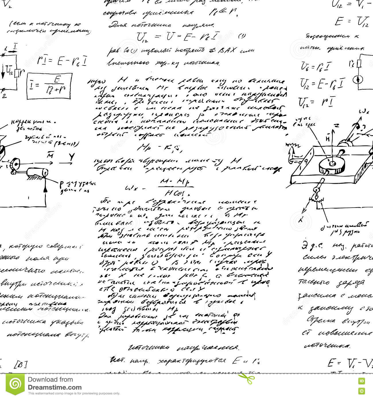 Math Seamless Pattern With Handwriting Of Various Operations Stock ...