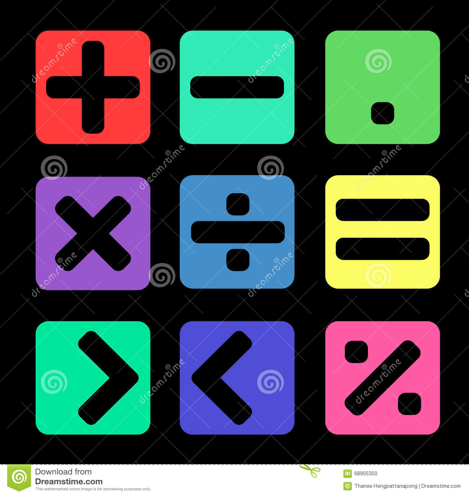 Math symbol on black background stock photo image of square math symbol on black background biocorpaavc