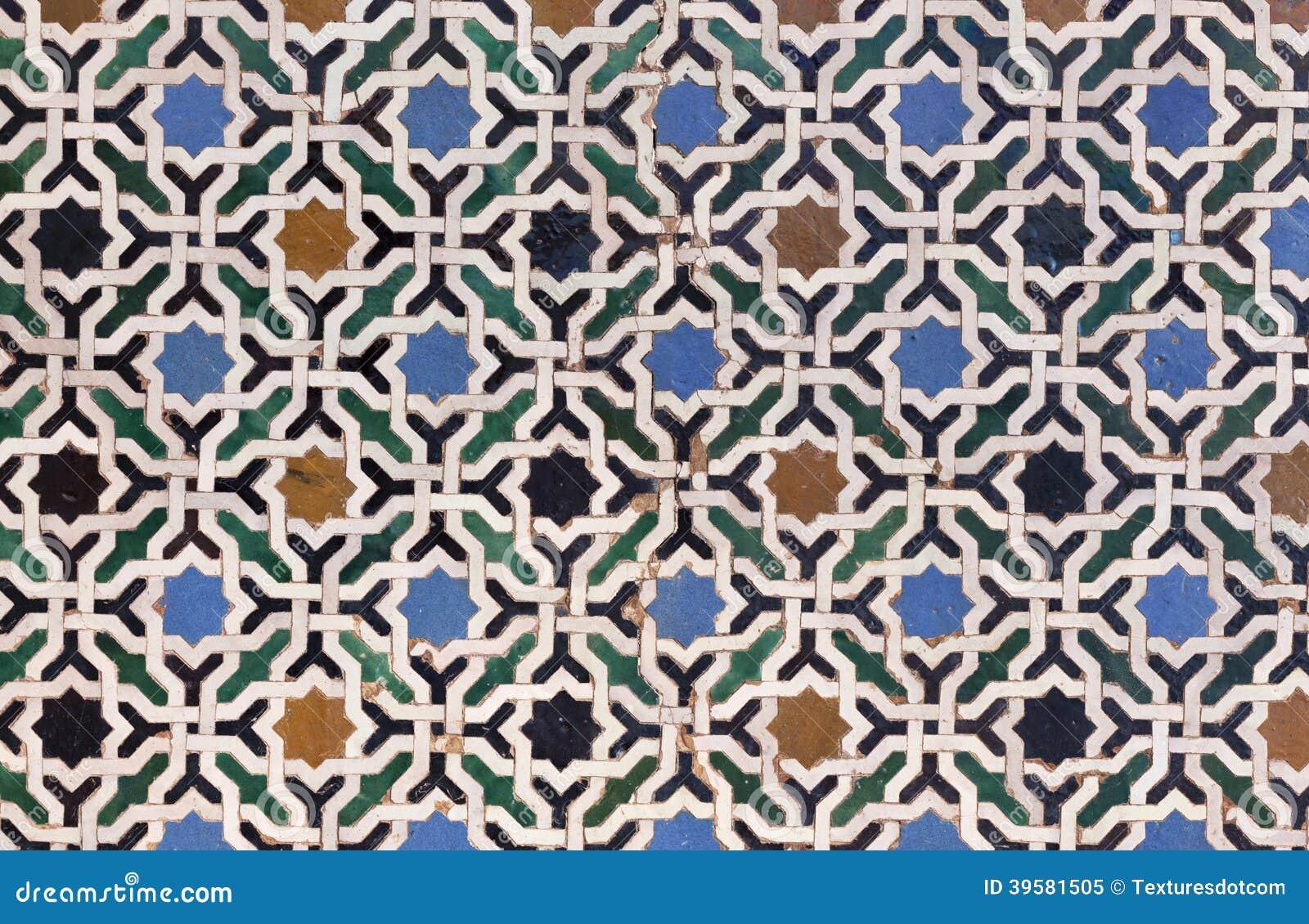 Mattonelle di zellige del marocchino immagine stock immagine di