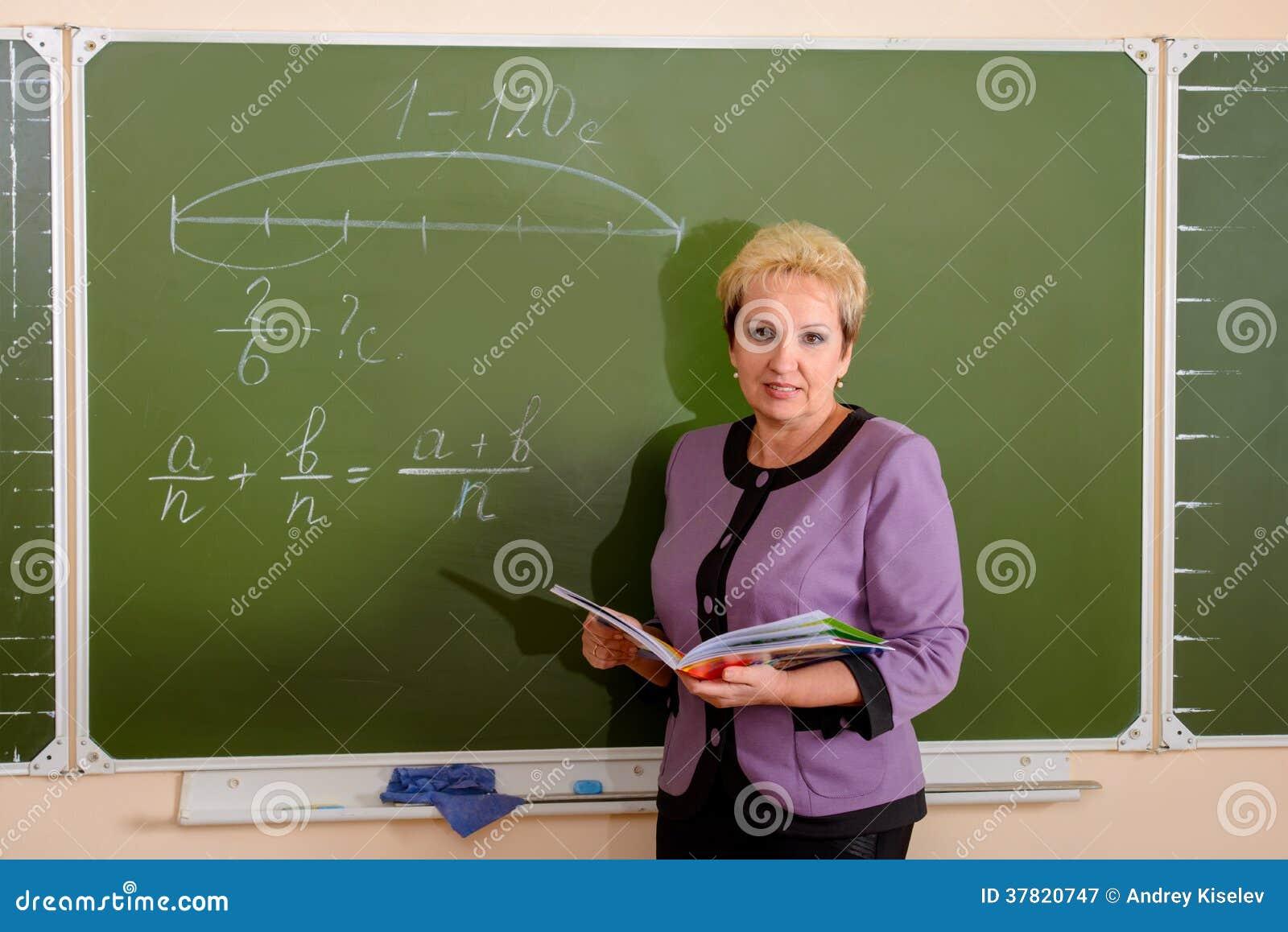Free mature teacher-4715