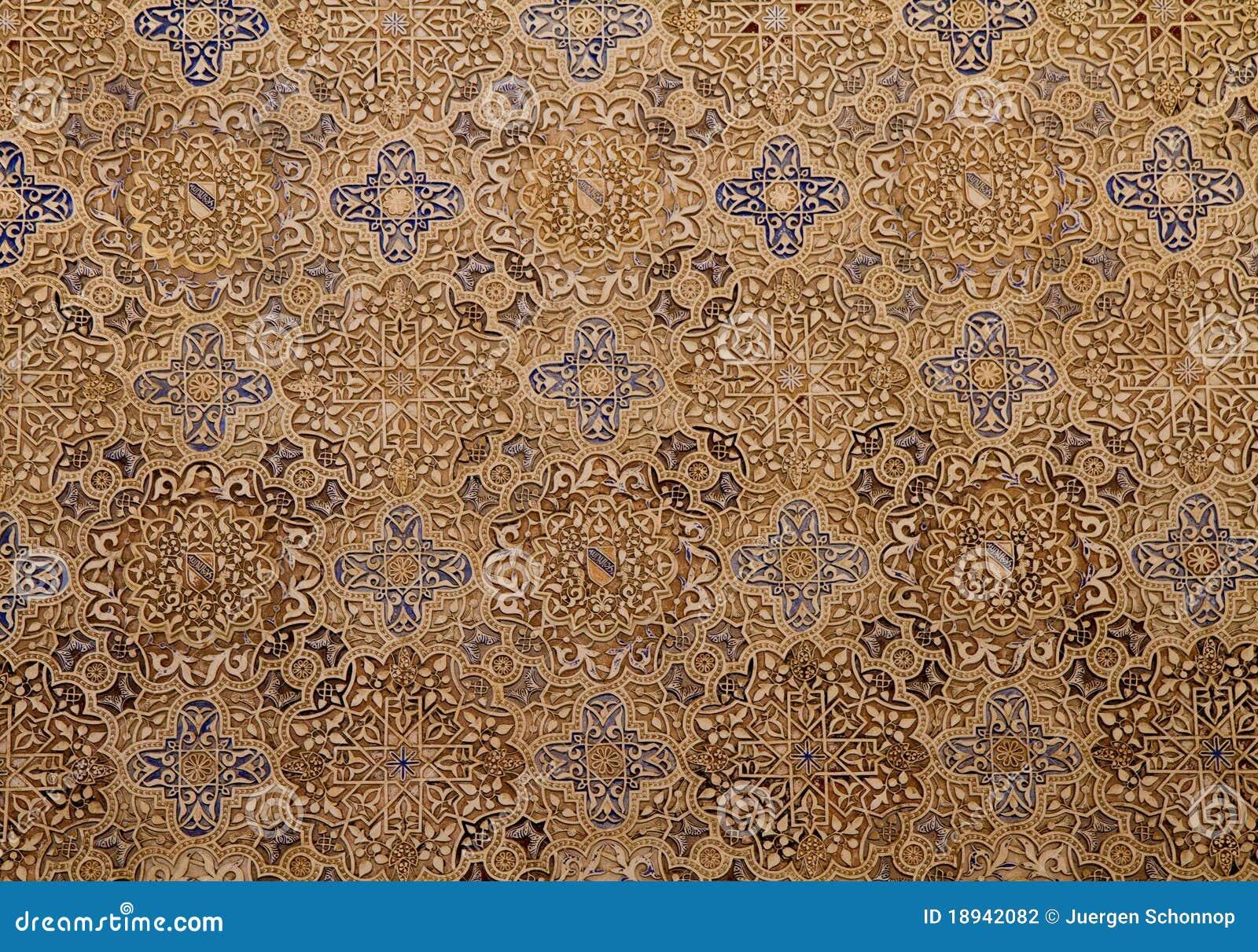 maurisches mosaik muster im alhambra stockfoto bild 18942082. Black Bedroom Furniture Sets. Home Design Ideas