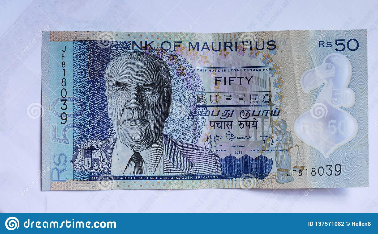 Mauritius Money, Banknotes editorial photography  Image of