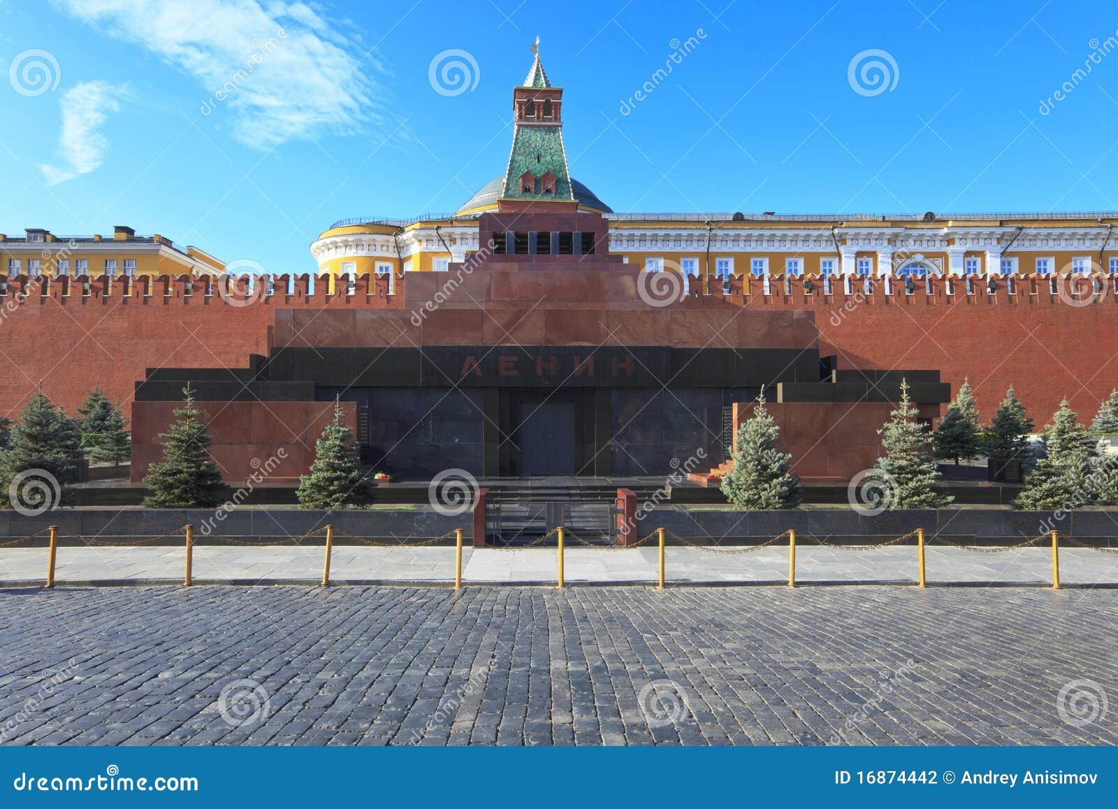 Mausoléu no quadrado vermelho, Moscovo, Rússia