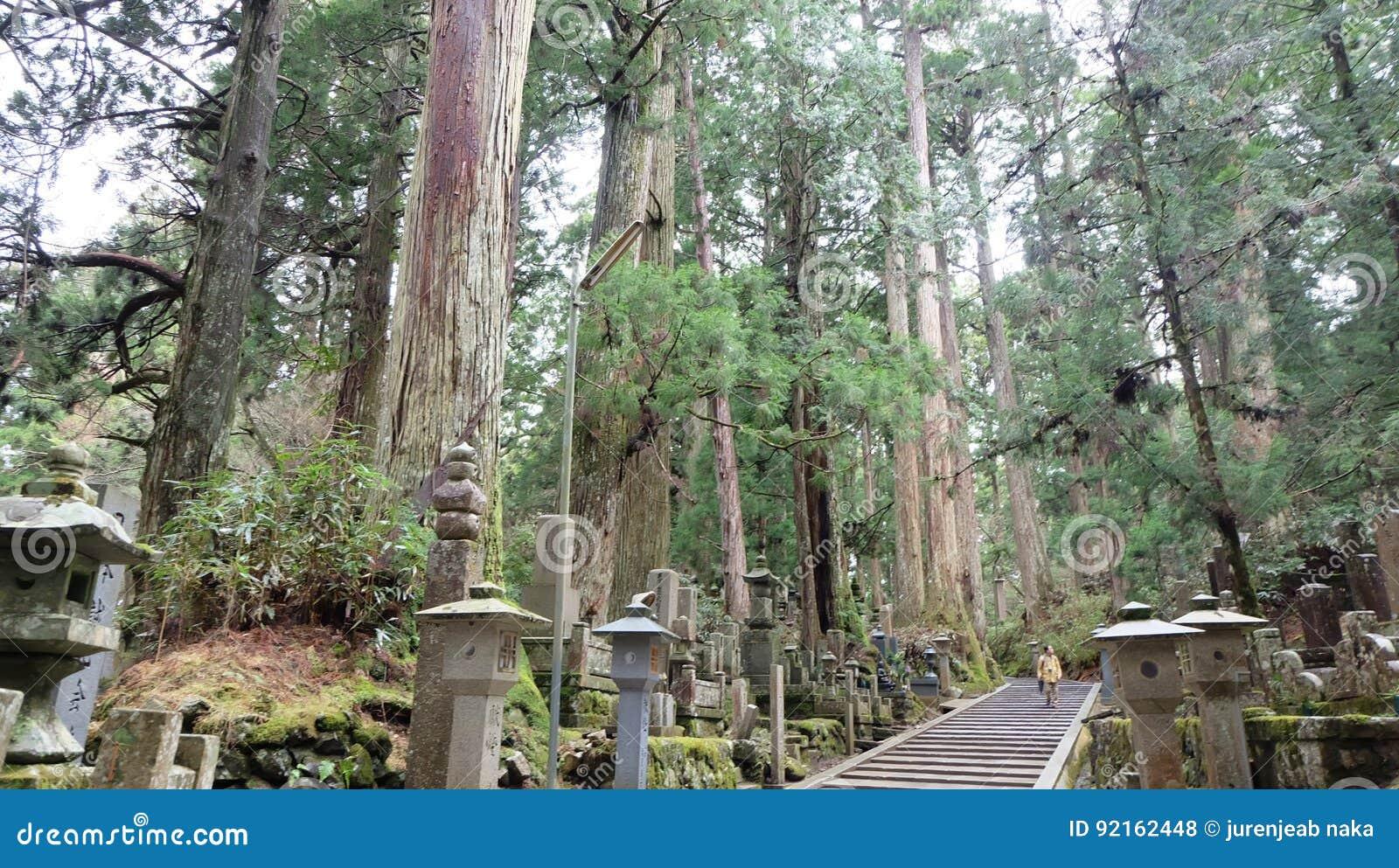 Mausoleum van Kobo Daishi in Koyasan