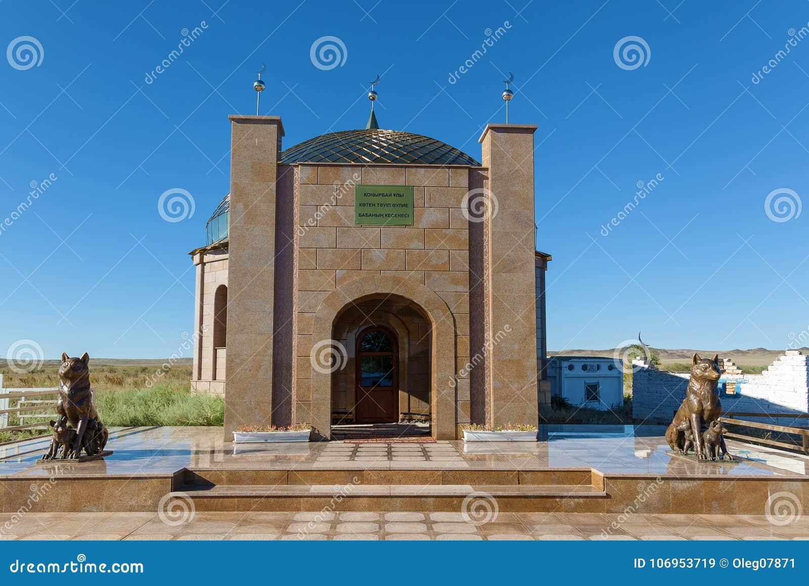 Mausoleum von Koten Tauyp Konyrbaiuly, Kasachstan