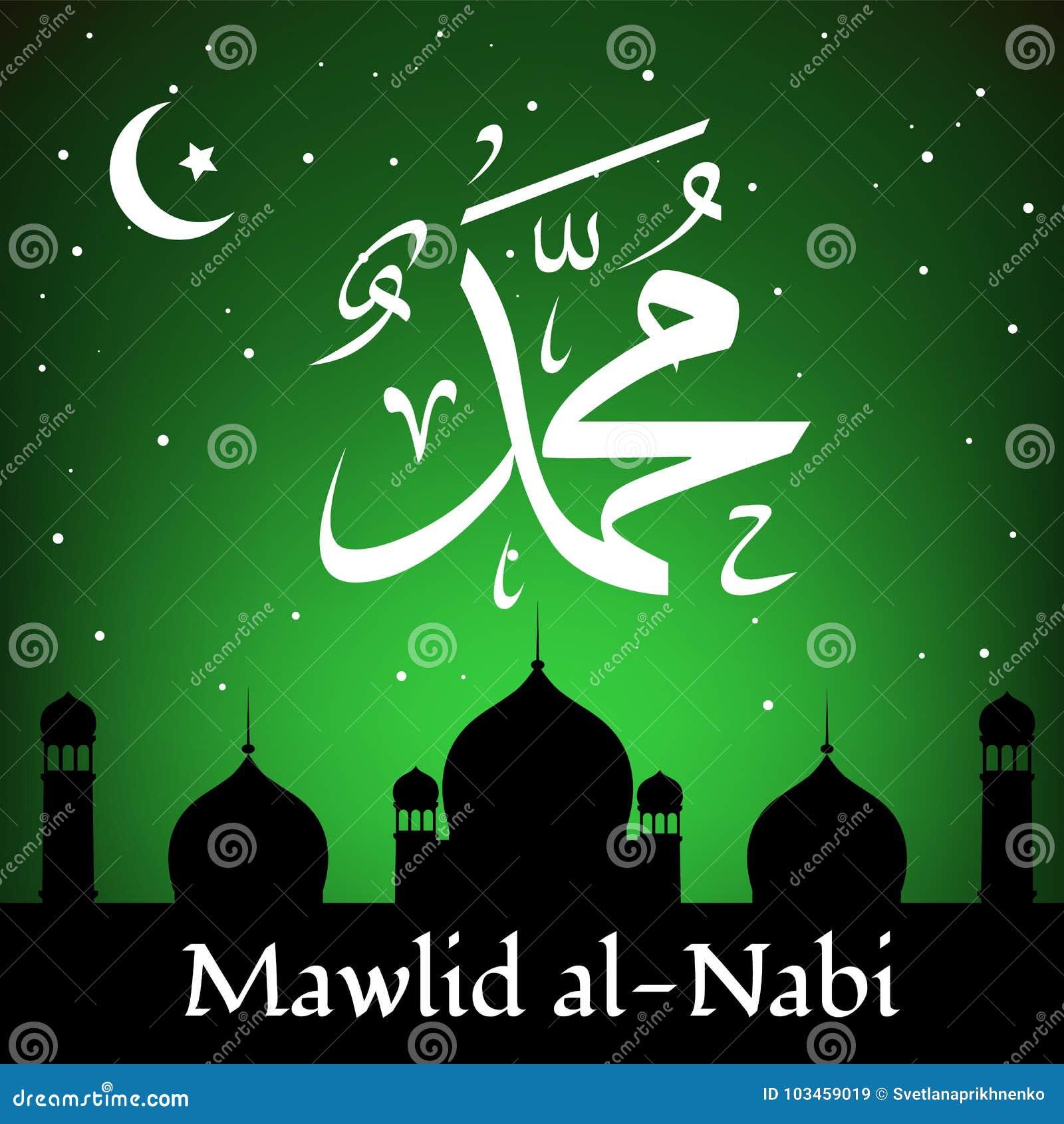 Mawlid al nabi stock vector illustration of arabic 103459019 translation prophet muhammads birthday greeting card for islamic holiday m4hsunfo