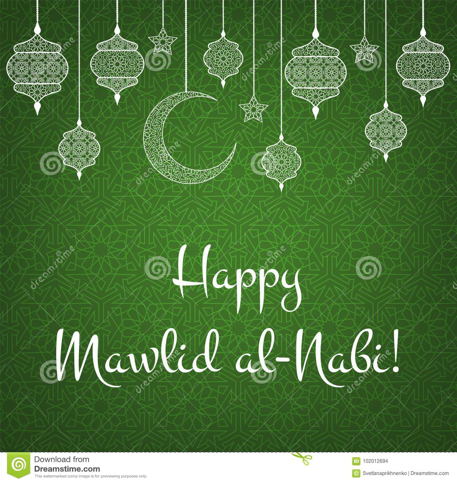 Mawlid Al Nabi Stock Vector Illustration Of Allah Kareem 102012694