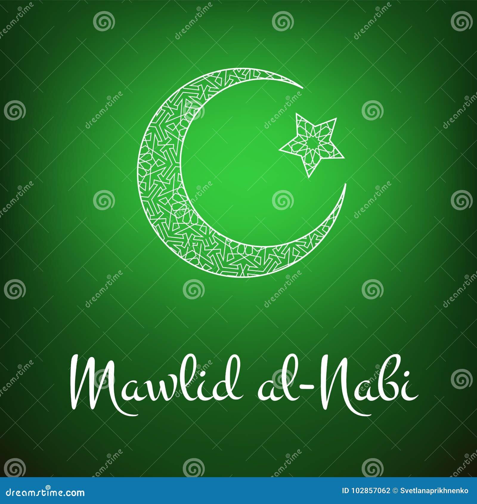 Mawlid Al Nabi Stock Vector Illustration Of Mouhammed 102857062