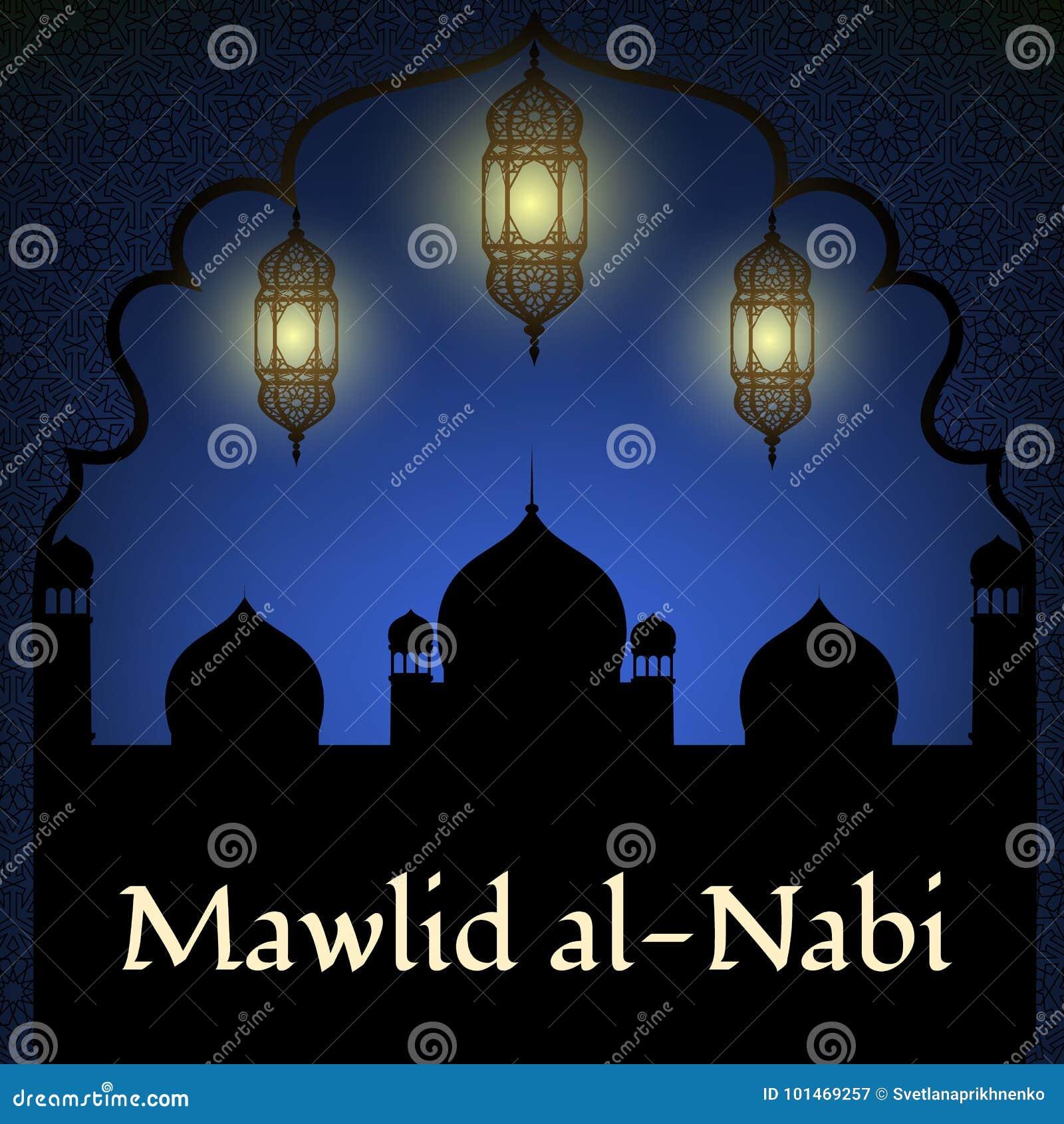 Mawlid Al Nabi Vector Illustration Cartoondealer 102857062