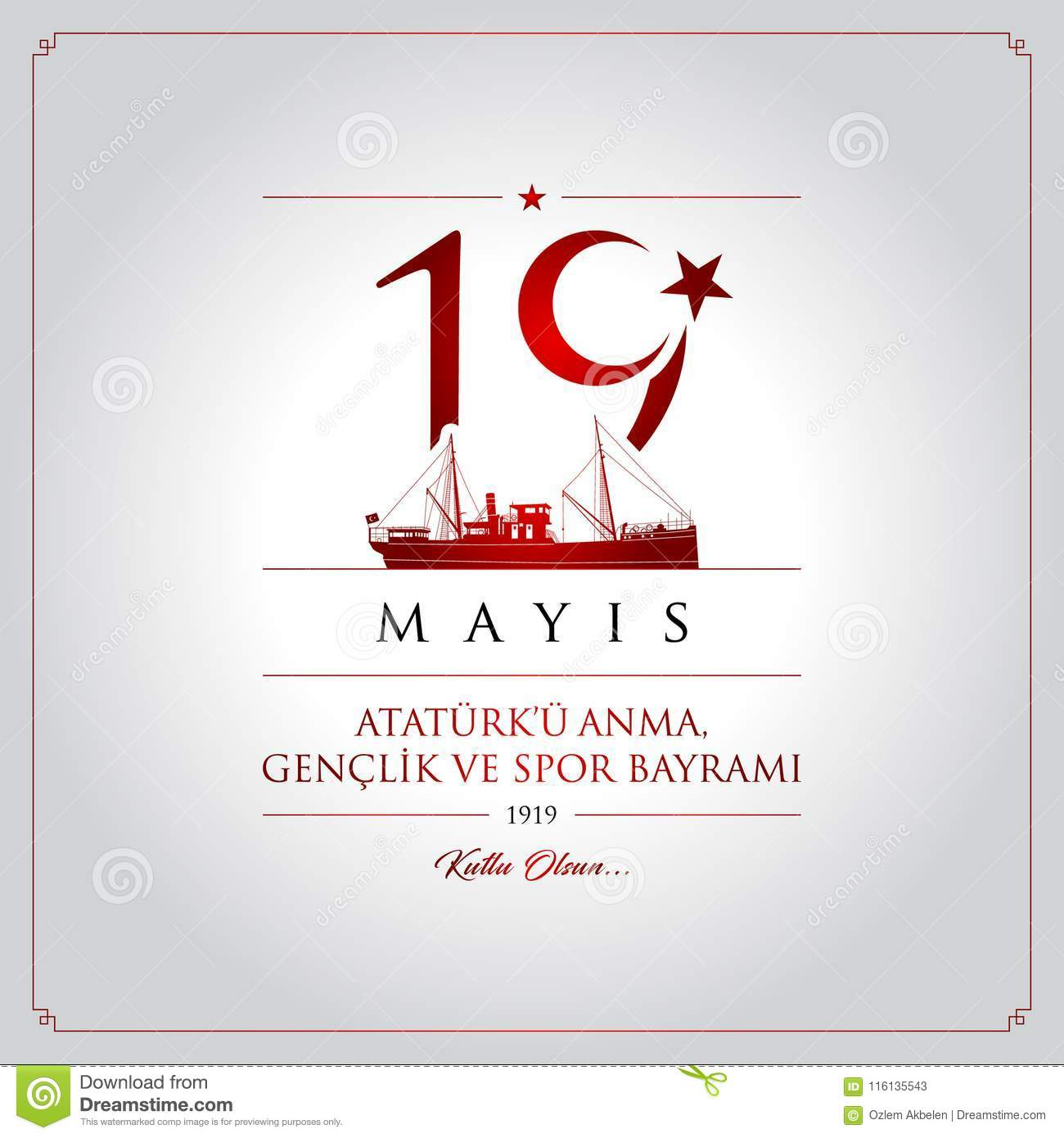 19 May, Commemoration of Ataturk, Youth and Sports Day Turkey celebration card.