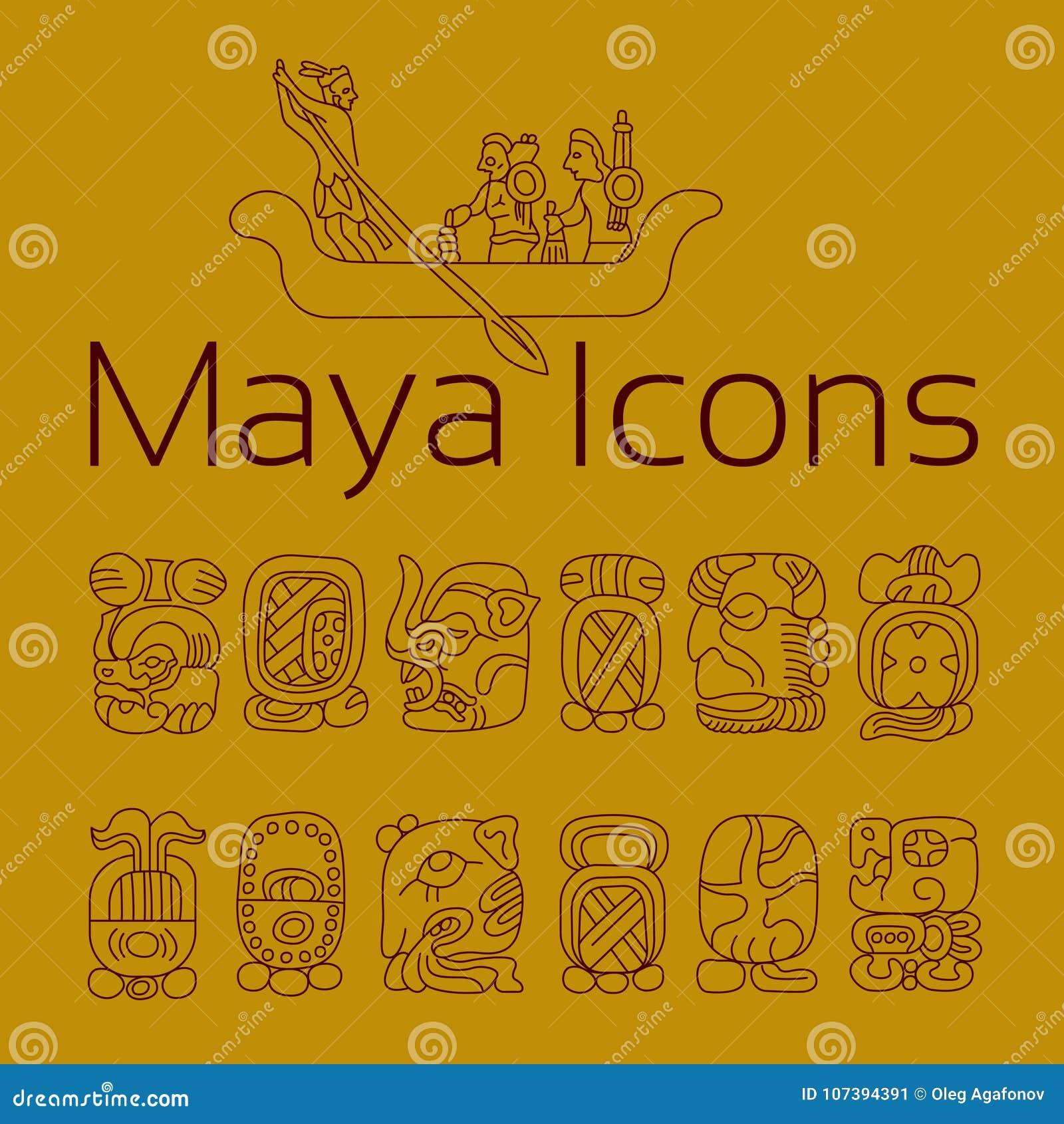 Maya Religion Icon Maya God Symbols Mexican Religion Icon Stock