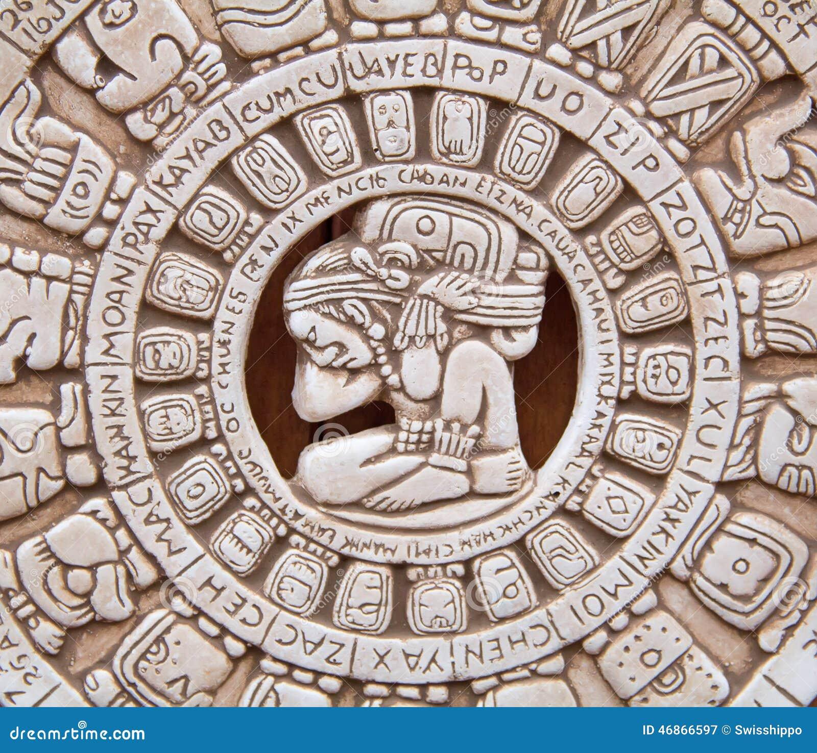 Stock Photo Maya Sun Fragment Mayan Symbolic Carved Stone Image46866597