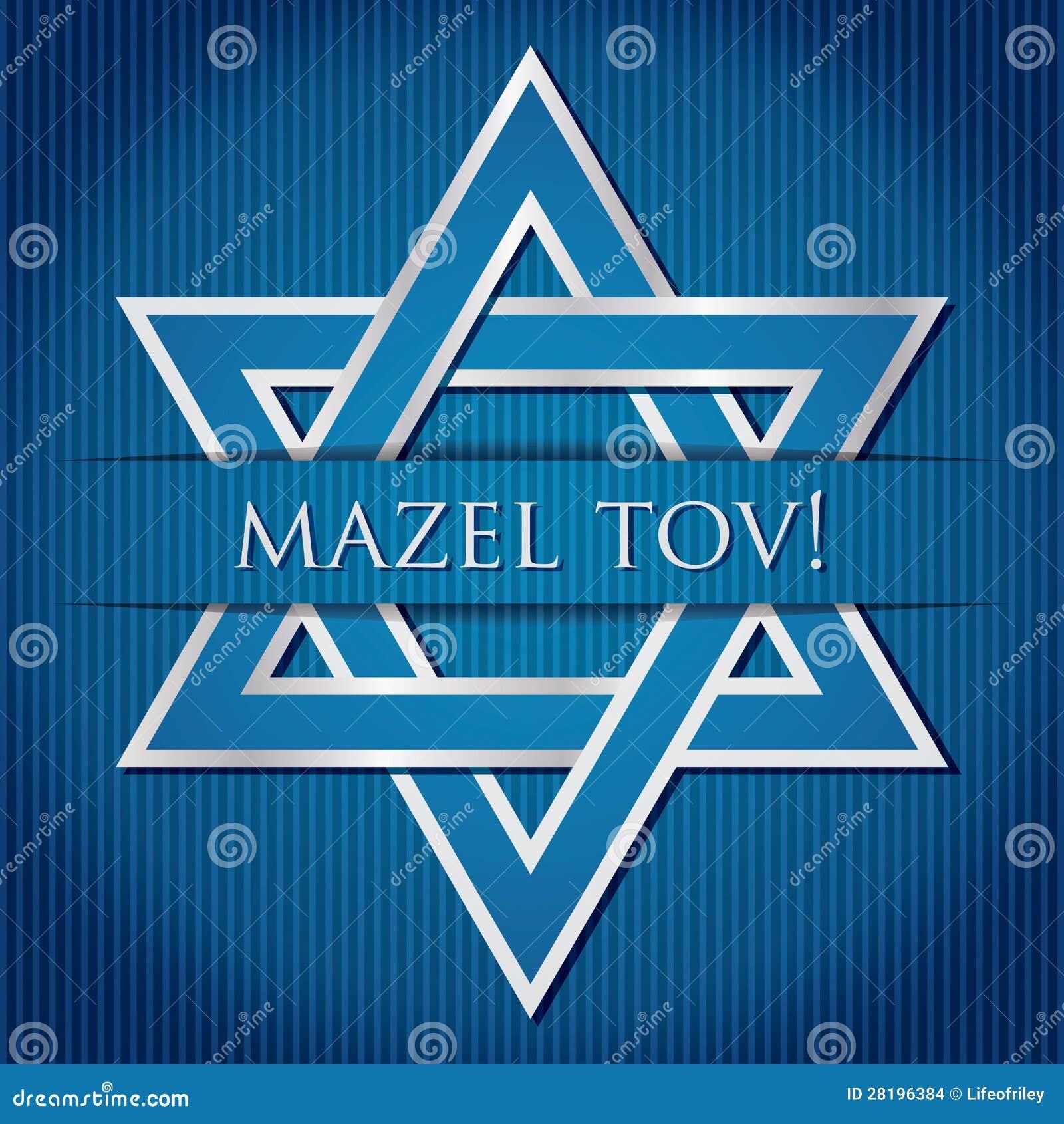 Mazel Tov Stock Images Image 28196384