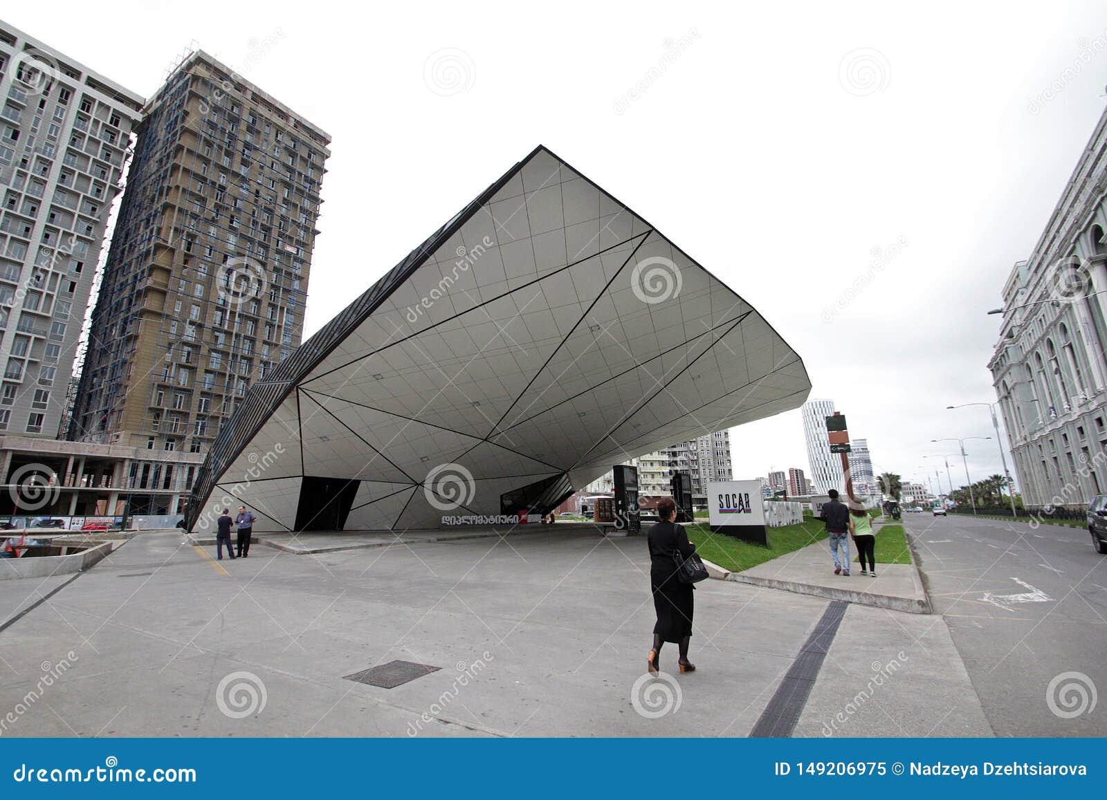 Mcdonald dans la ville de Batumi en G?orgie