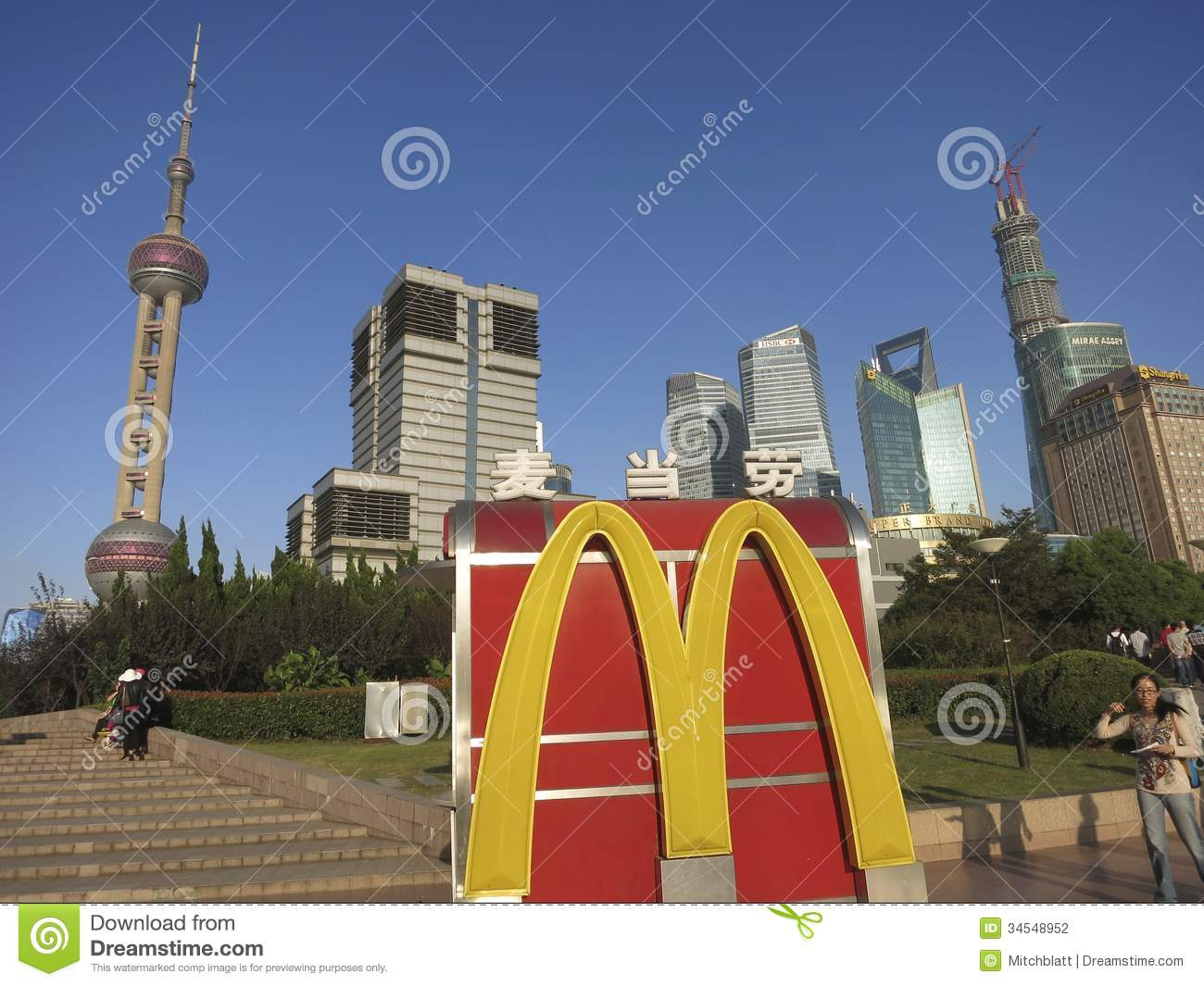 McDonalds In Shanghai: The McDonalds Logo In Front Editorial ...