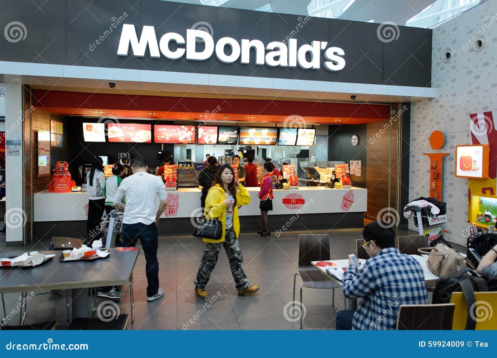 Mcdonald s restaurant interior editorial stock image