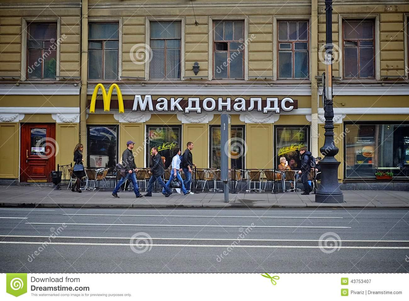 mcdonald in russia Mcdonalds in russia is the most wide-spread fast-food menu, benefit, jokes and how it can be useful for foreign tourist is it safe or not.