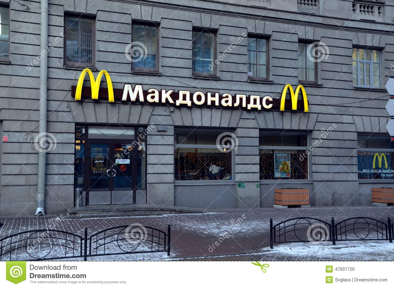 Fast Food In St Petersburg Russia