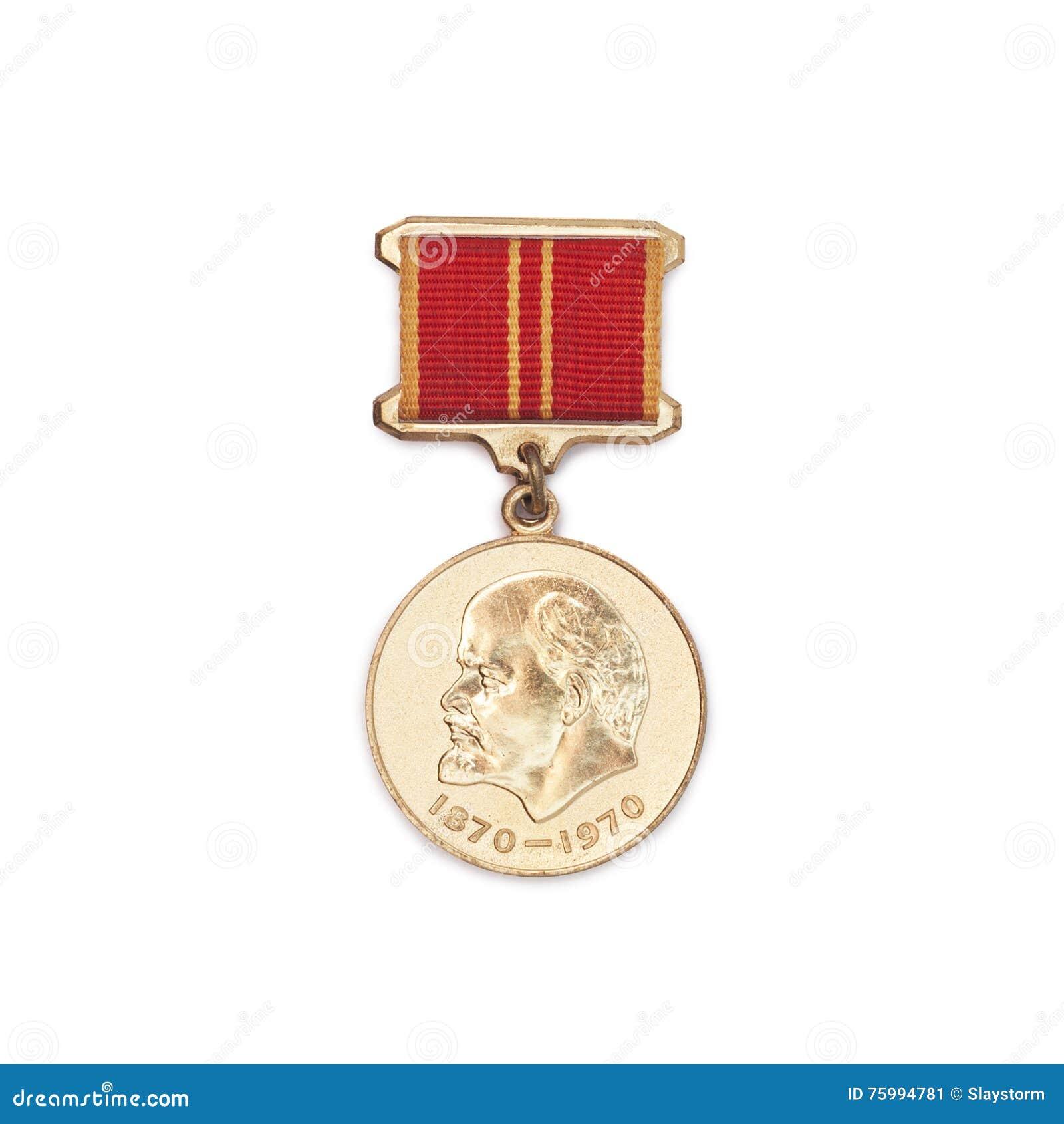 Medalla soviética para el aniversario valeroso del trabajo 100 de Lenin