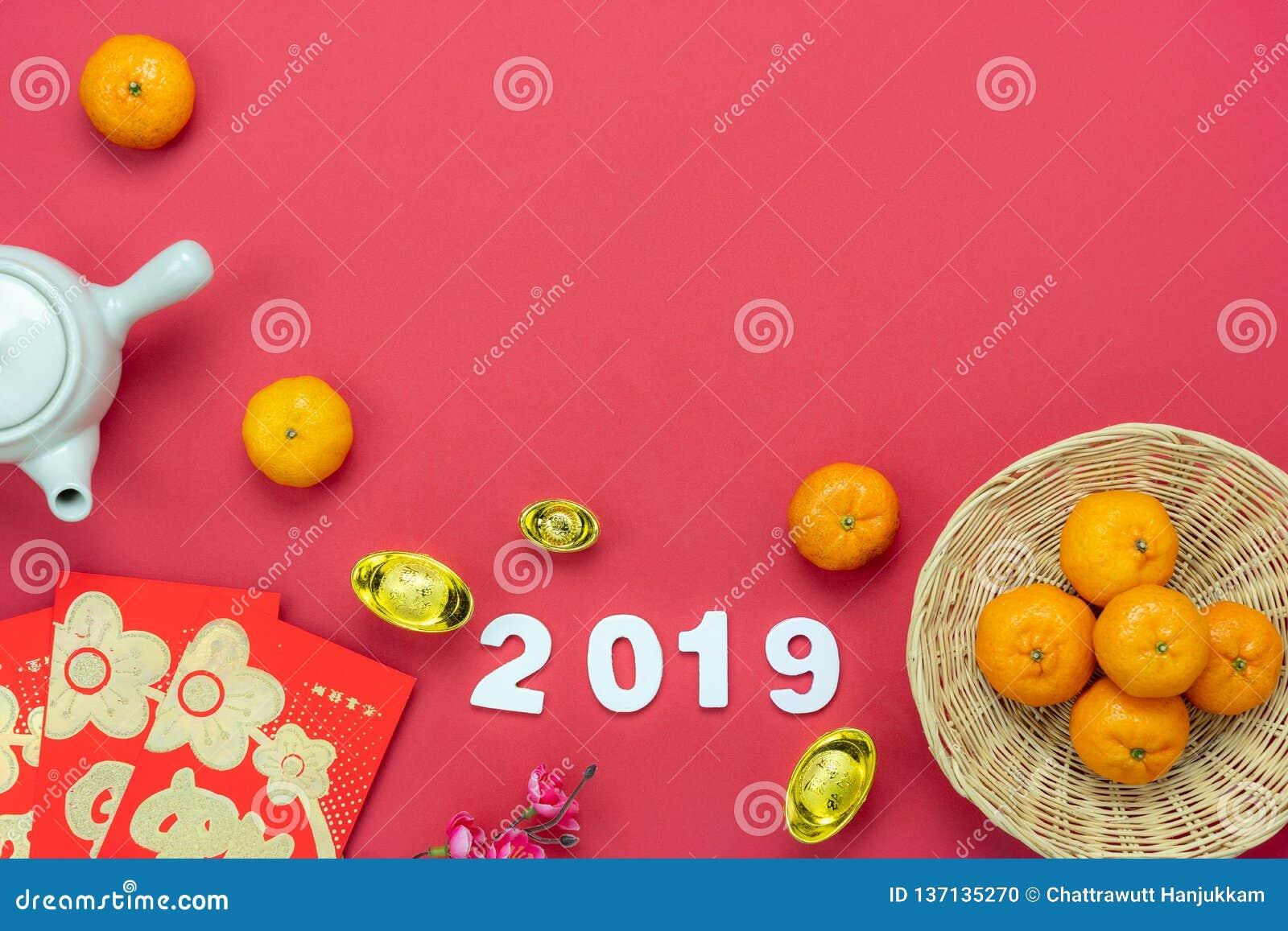 Media di lingua cinese ricca o ricca e felice Nuovo anno lunare di vista del piano d appoggio & fondo cinese di concetto del nuov