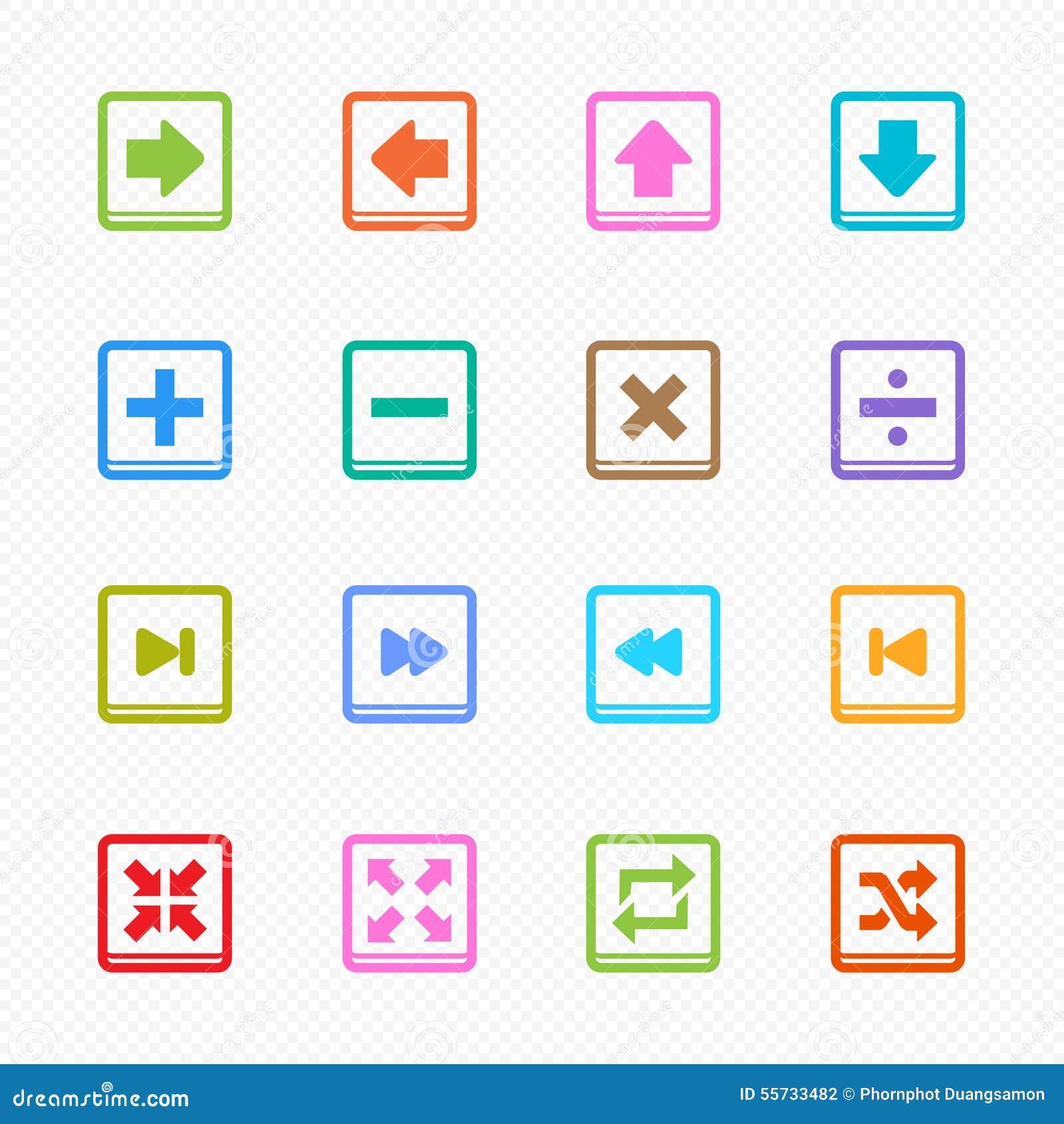 Media Player Icons Set Line Icon Cartoon Vector