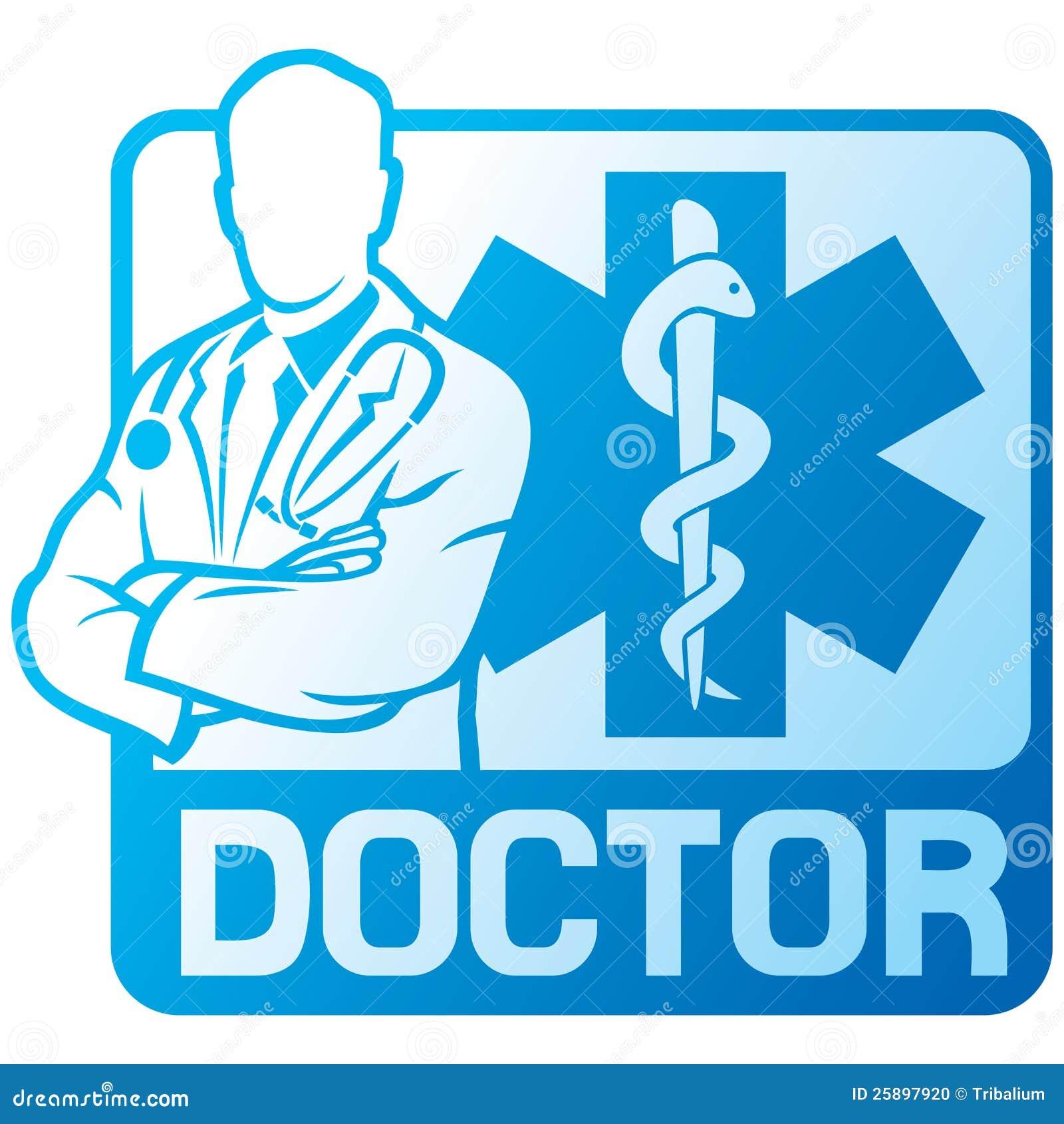 Medical Doctor Symbol Stock Vector Illustration Of Ambulance 25897920