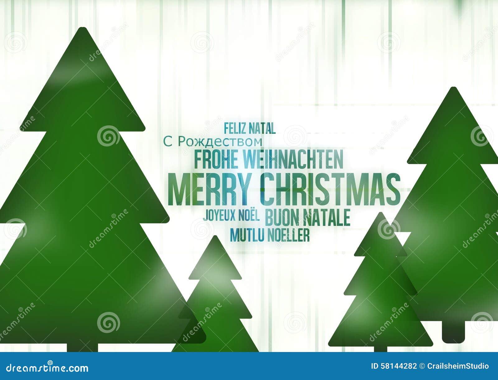 Weihnachtswünsche Modern.Mehrsprachige Frohe Weihnachten Stock Abbildung Illustration Von