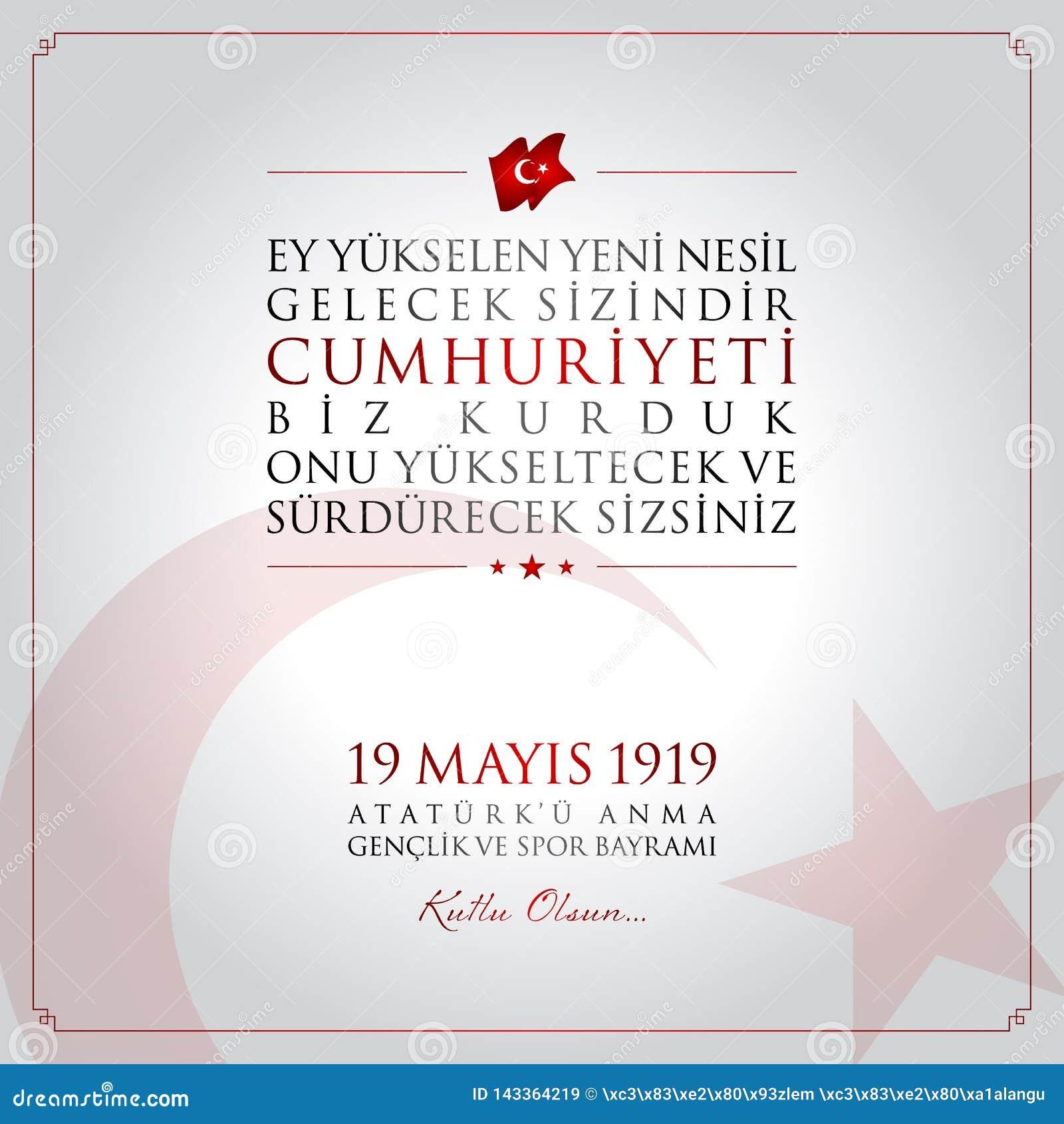 19 Mei, Herdenking van de vieringskaart van Turkije van Ataturk, van de Jeugd en van de Sportendag